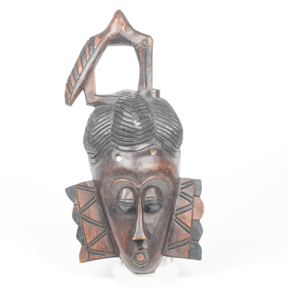 Wood Hand Carved Guro Wall Mask