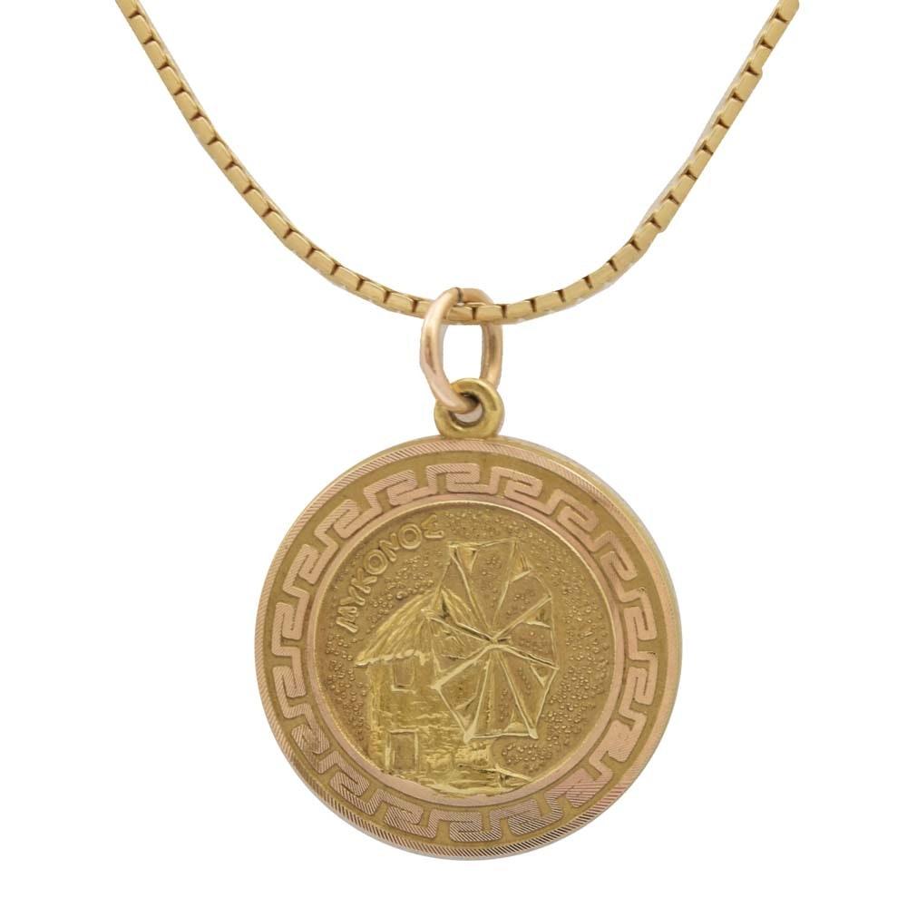 14K Yellow Gold Mykonos Disc Charm Necklace
