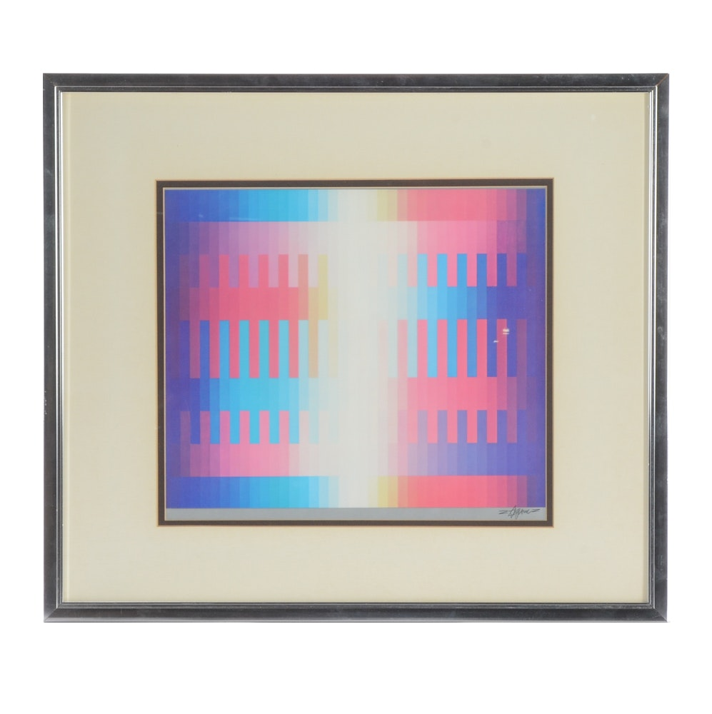 Yaacov Agam Offset Lithograph Print of a Abstract Geometric Design