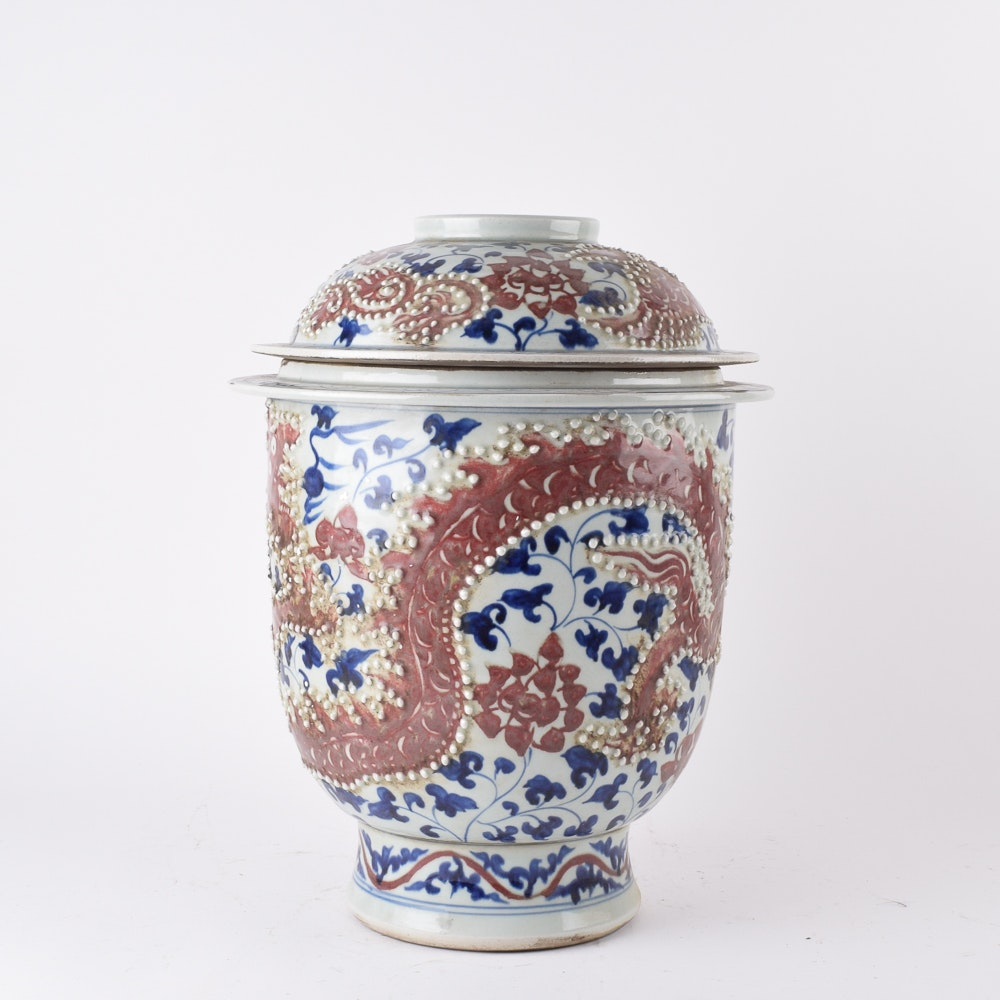 Hand Painted Chinese Lidded Urn