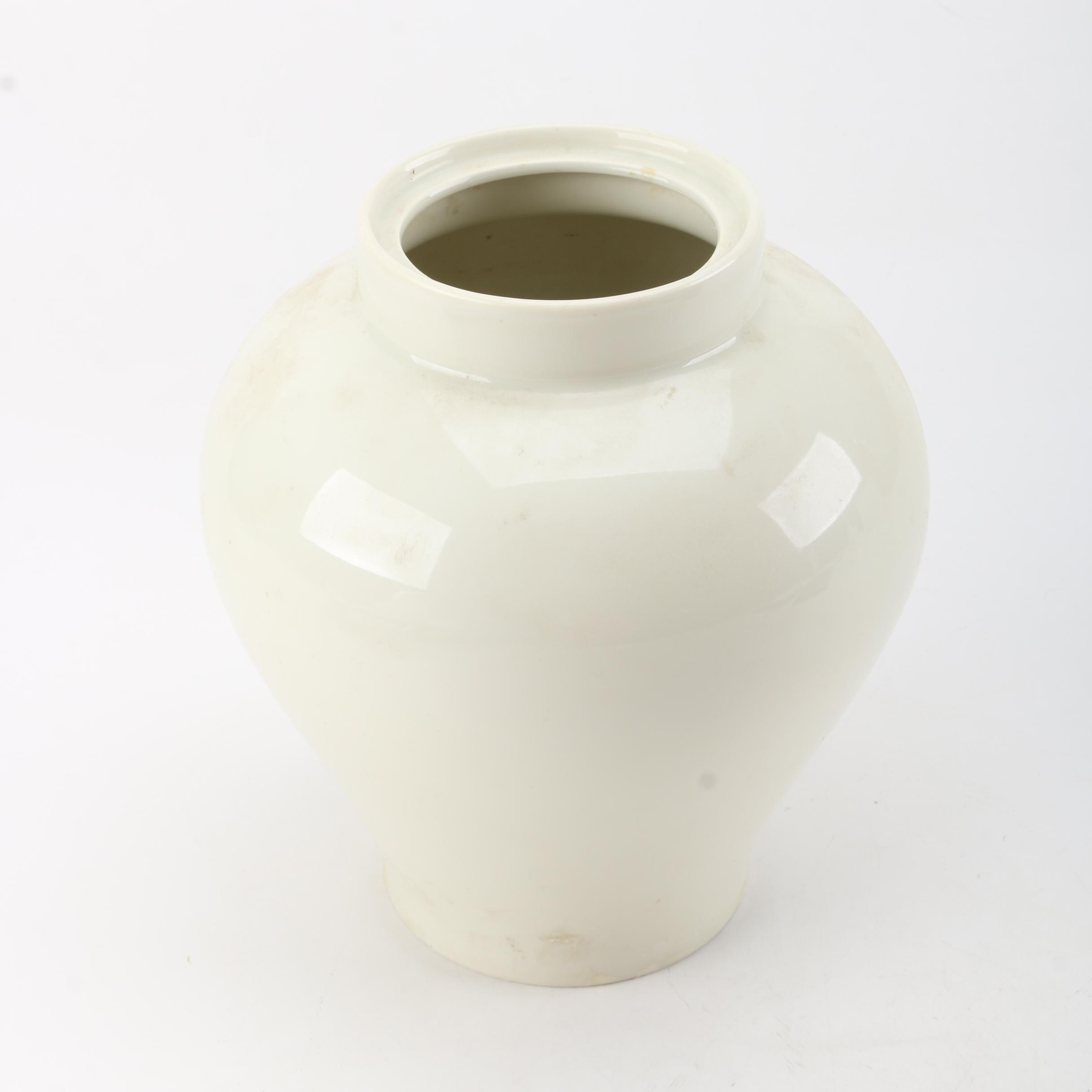 Mid Century Rosenthal Porcelain Vase