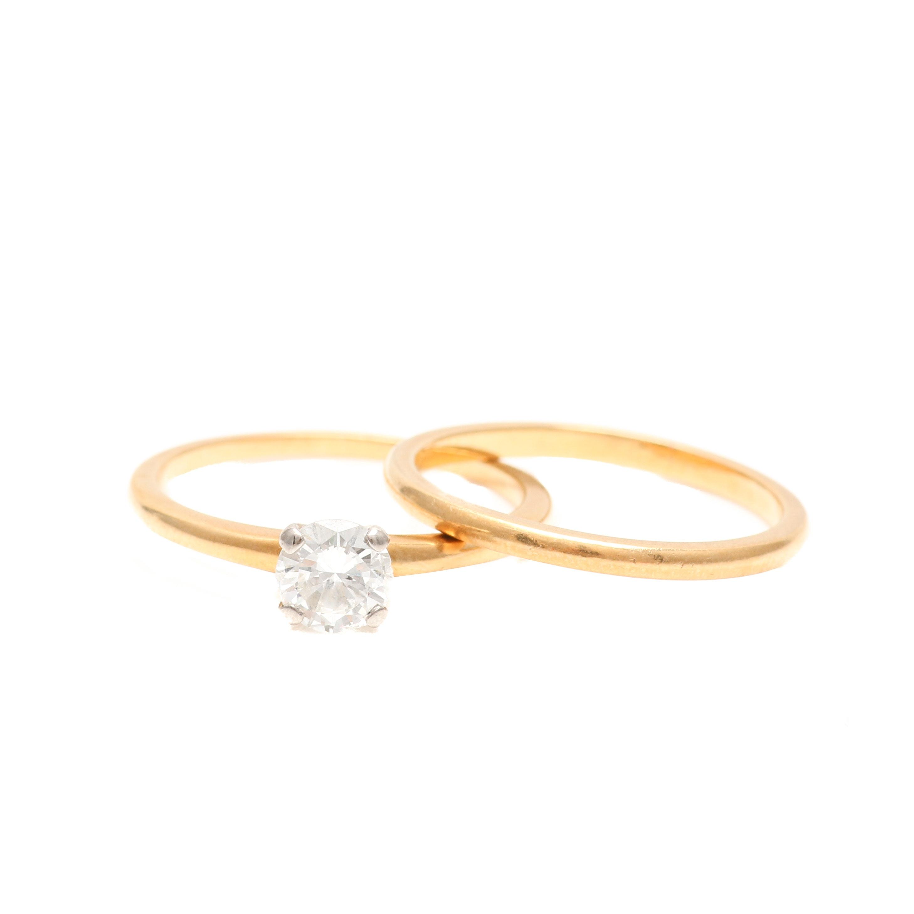 Jabel 18K Yellow Gold Diamond Wedding Ring Set