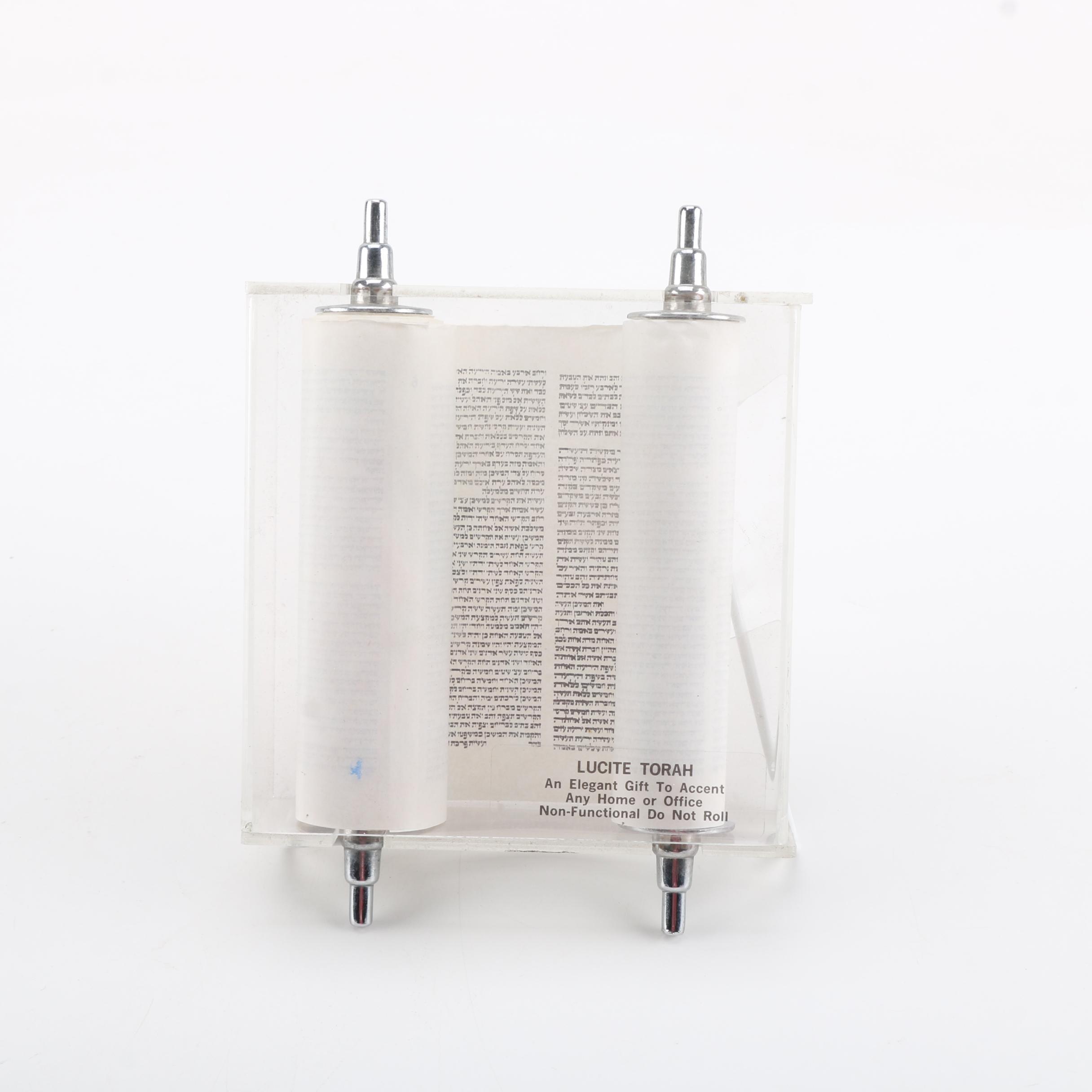 Decorative Lucite Torah