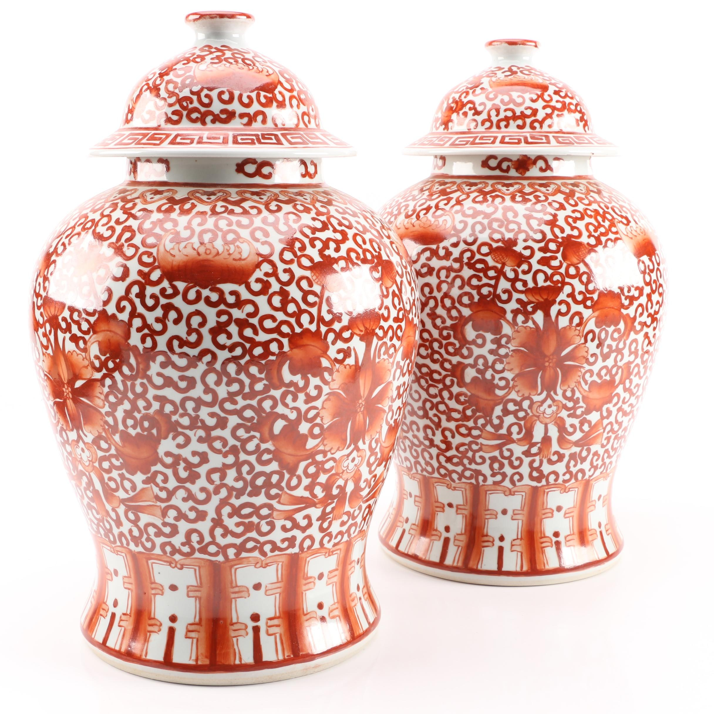 Pair of Decorative Chinese Orange and White Ginger Jars