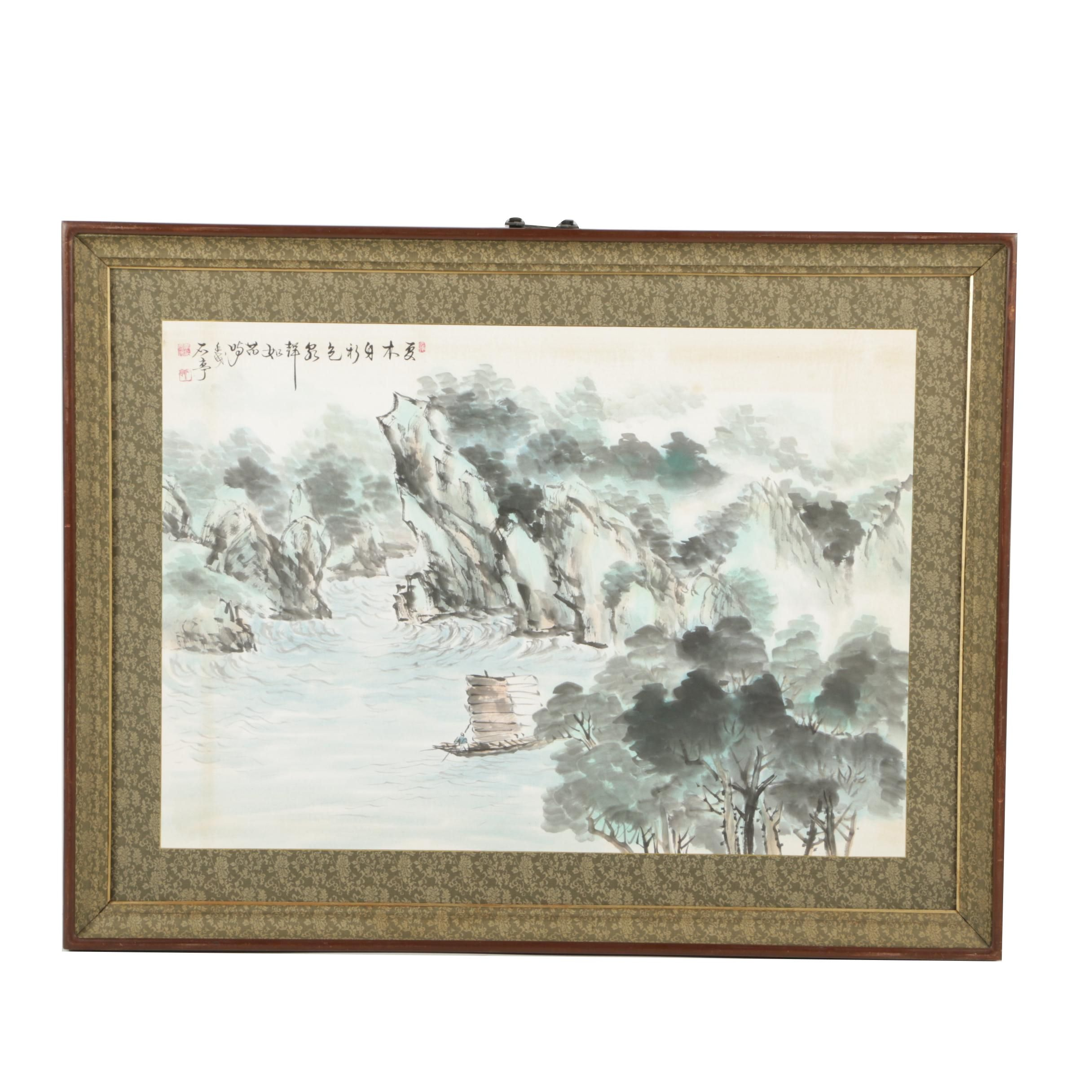 Chinese Watercolor and Ink Painting on Paper of a Landscape