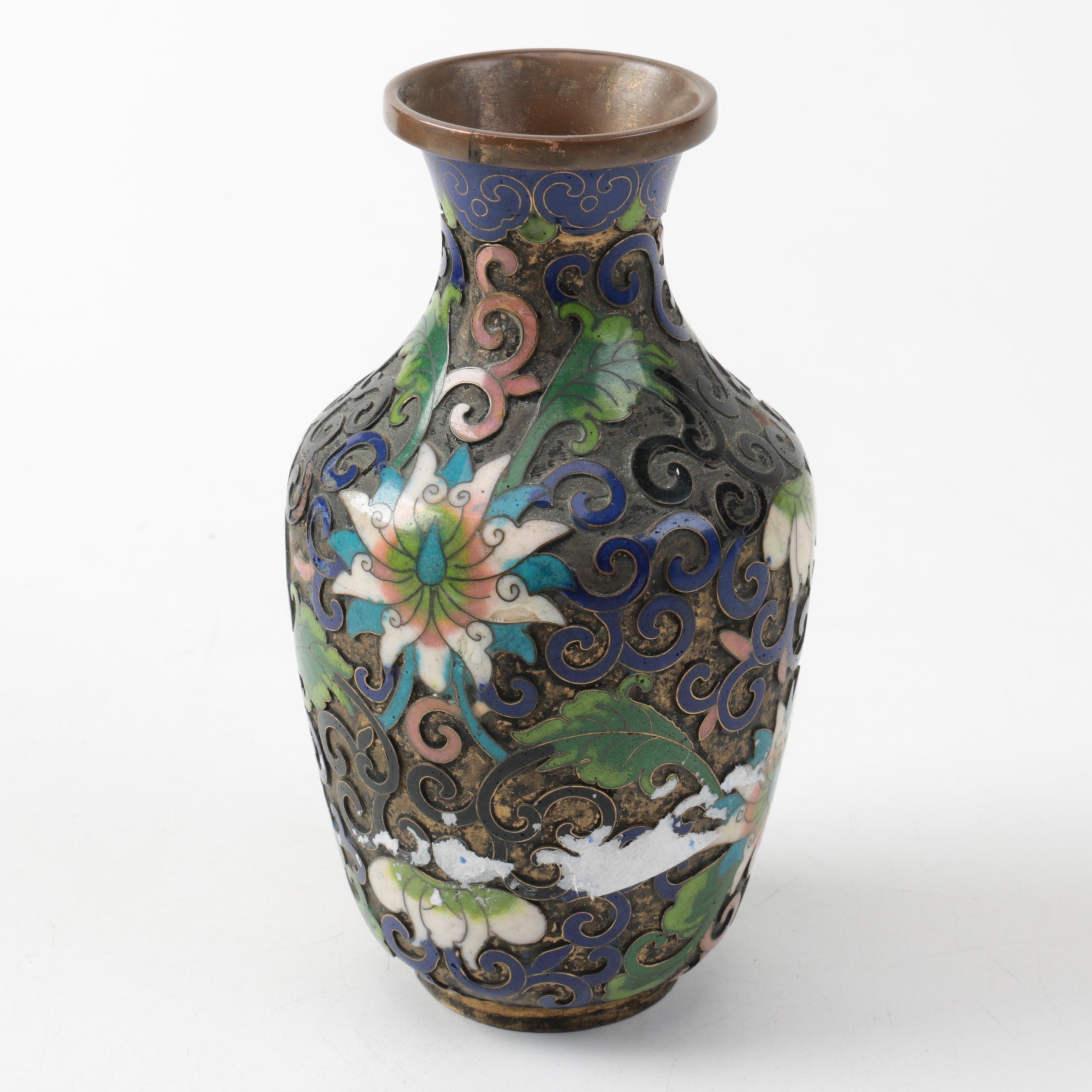Asian Style Cloisonne Brass Vase