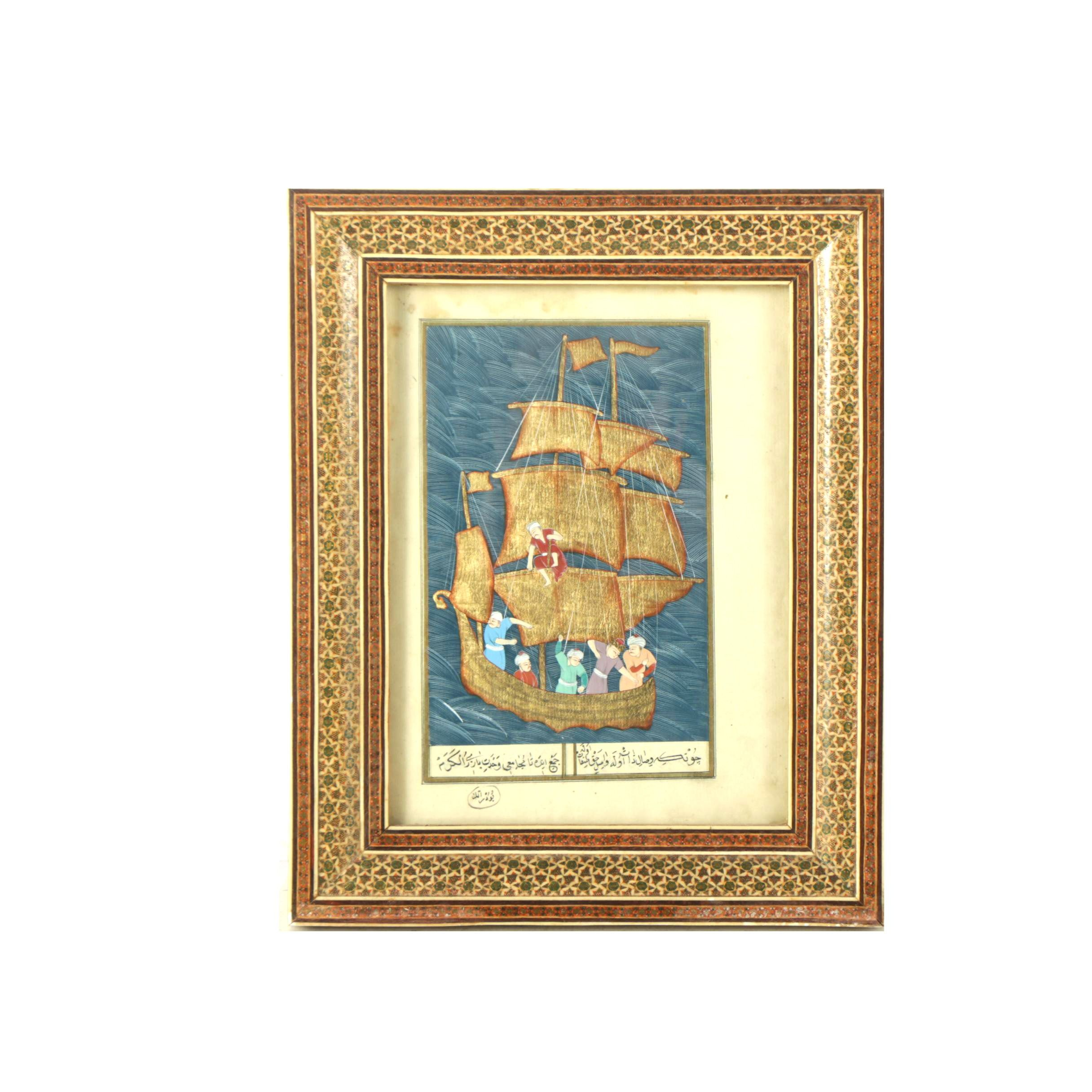 Persian Gouache Painting on Laid Paper of a Ship Scene