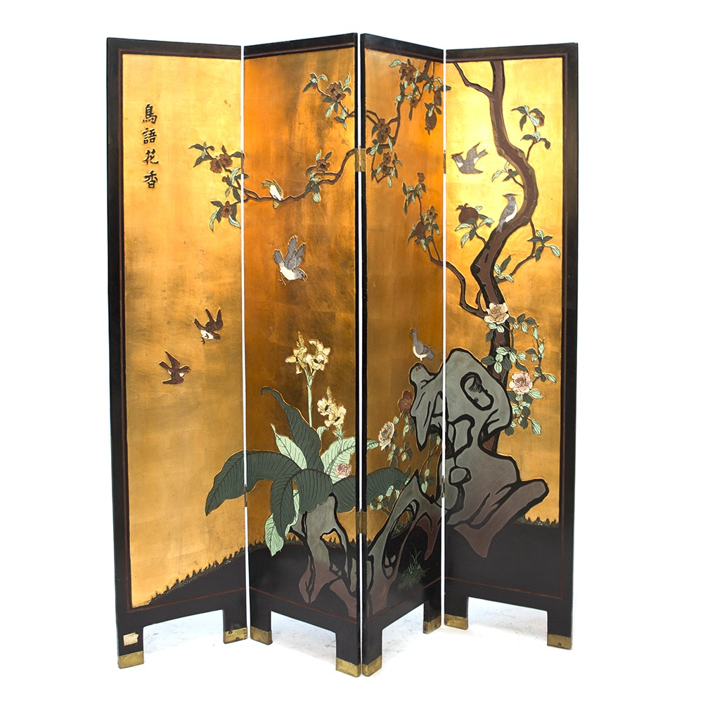 Chinese Gilt and Lacquer Folding Screen