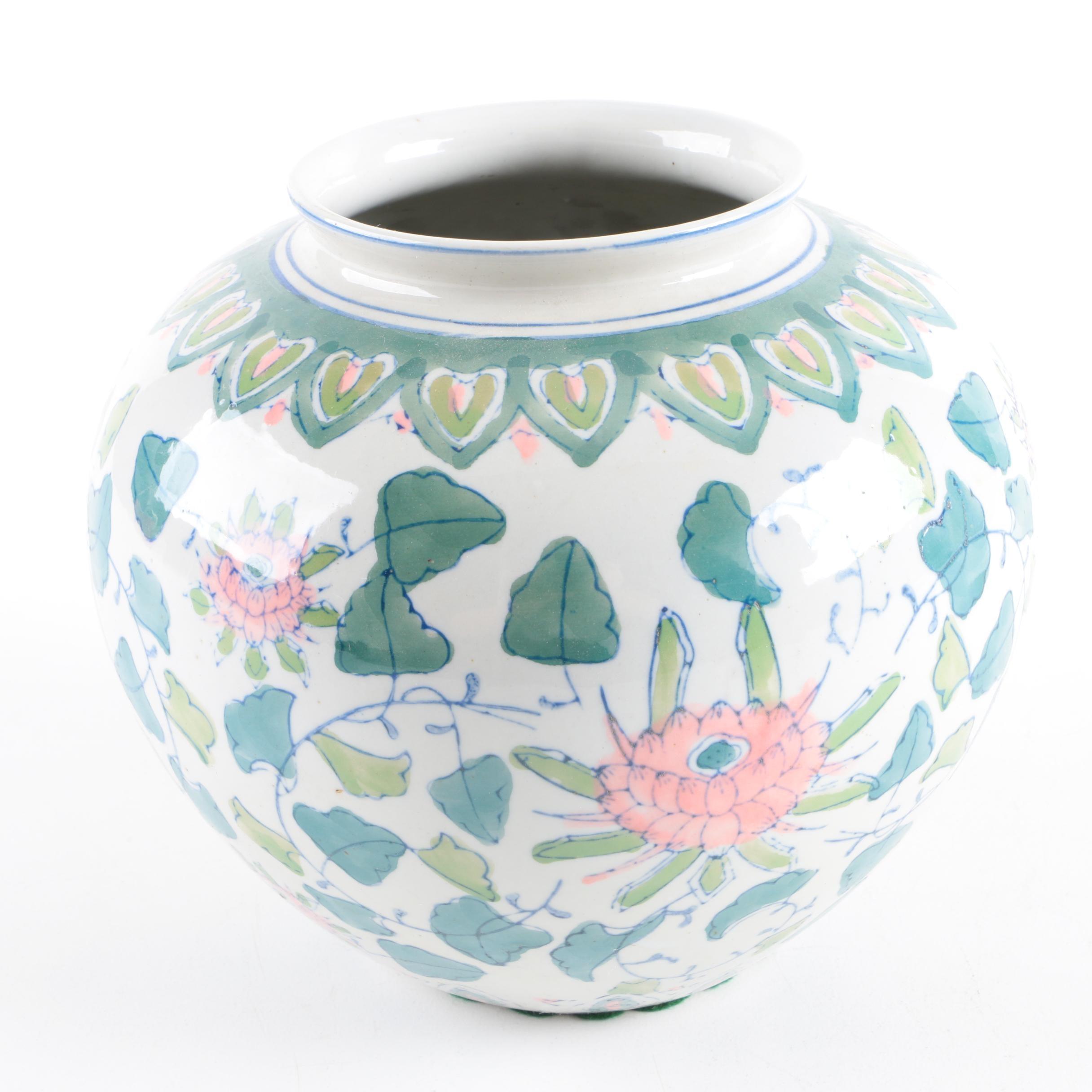 Vintage Chinese Ceramic Floral Vase