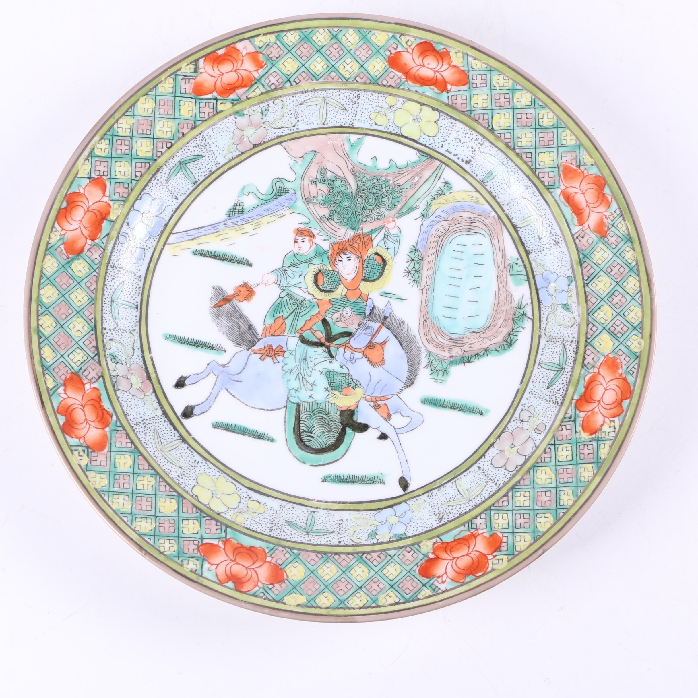 East Asian Hand Painted Decorative Plate