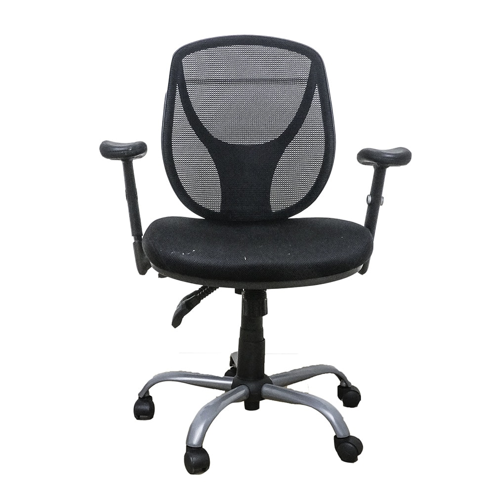 Rolling Office Chair by Acadia
