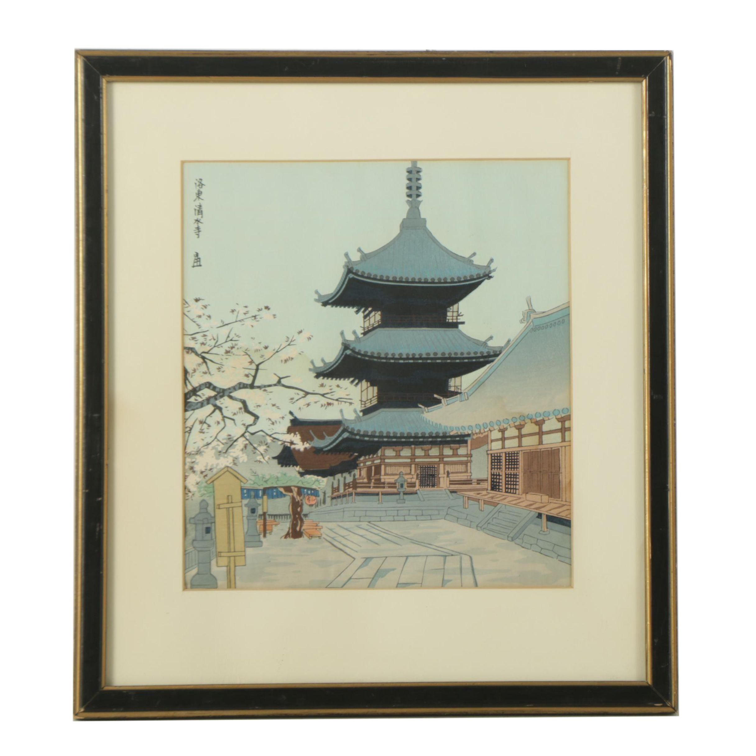 "Japanese Woodblock Print on Paper ""Kiyomizu-dera"""