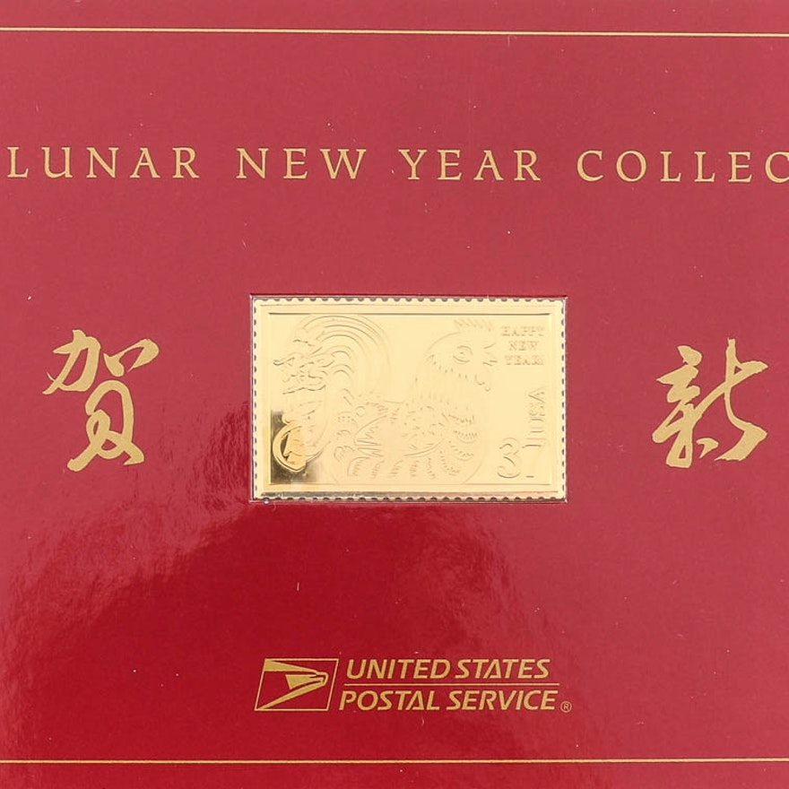 2005 chinese lunar new year rooster commemorative silver stamp - Chinese New Year 2005