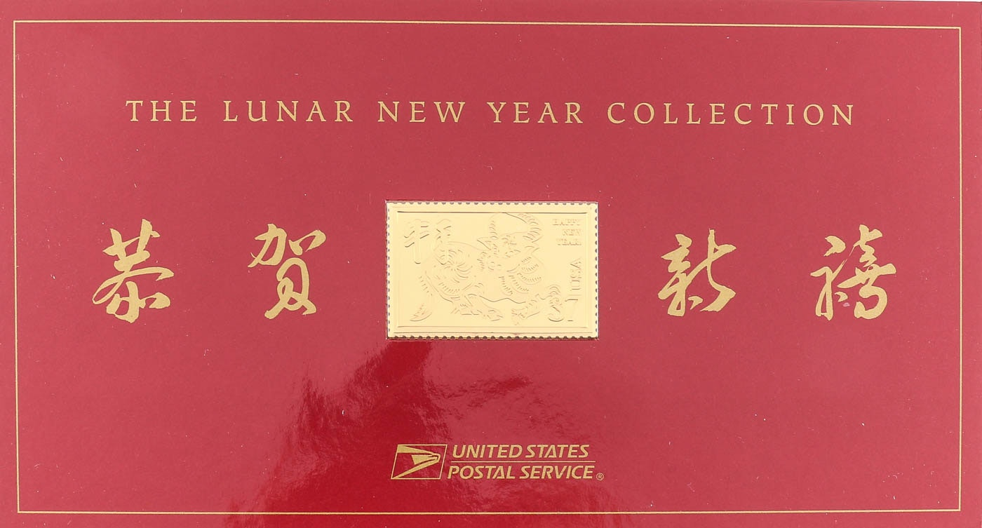 2005 Chinese Lunar New Year (Ox) Commemorative Silver Ingot Stamp