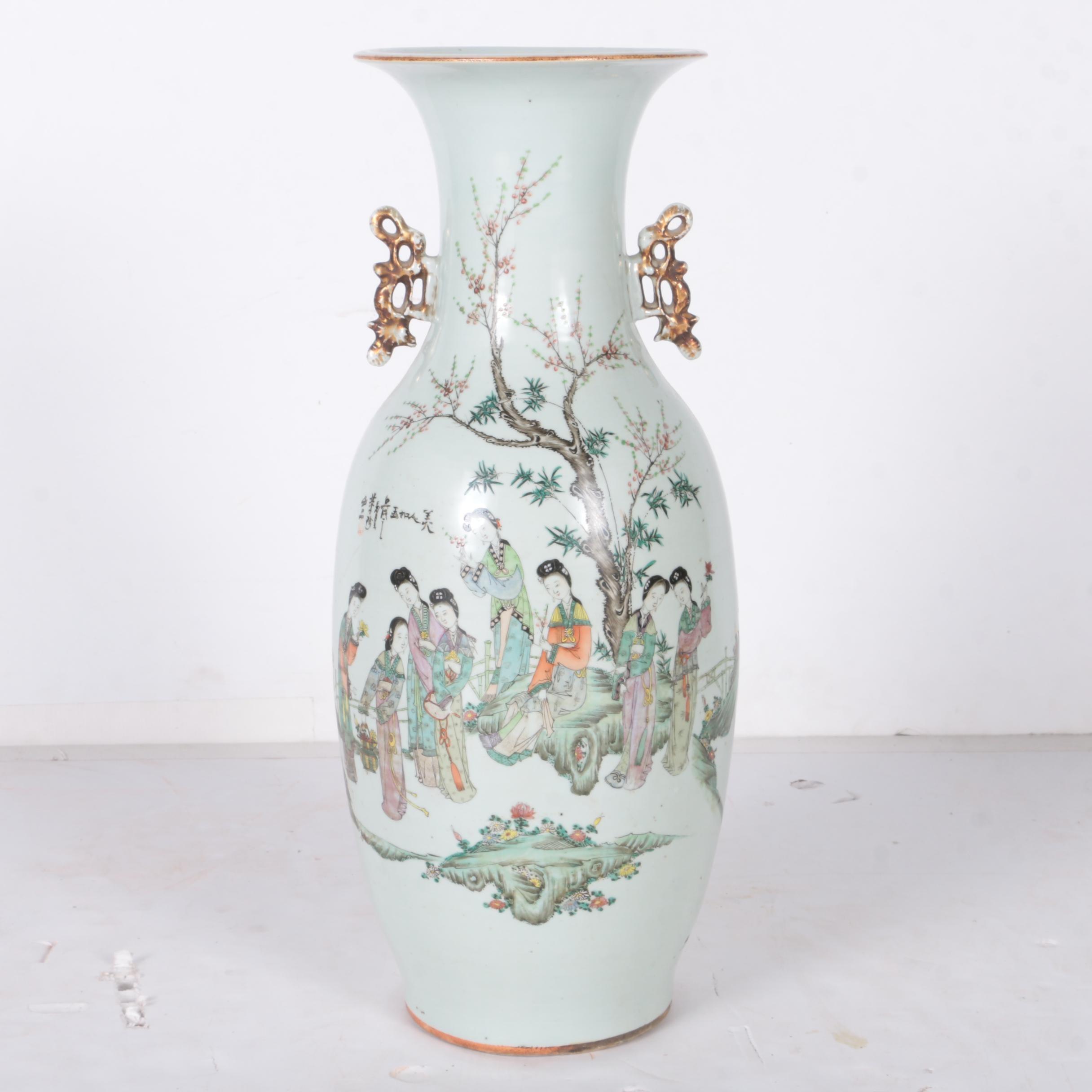 Asian-Inspired Vase