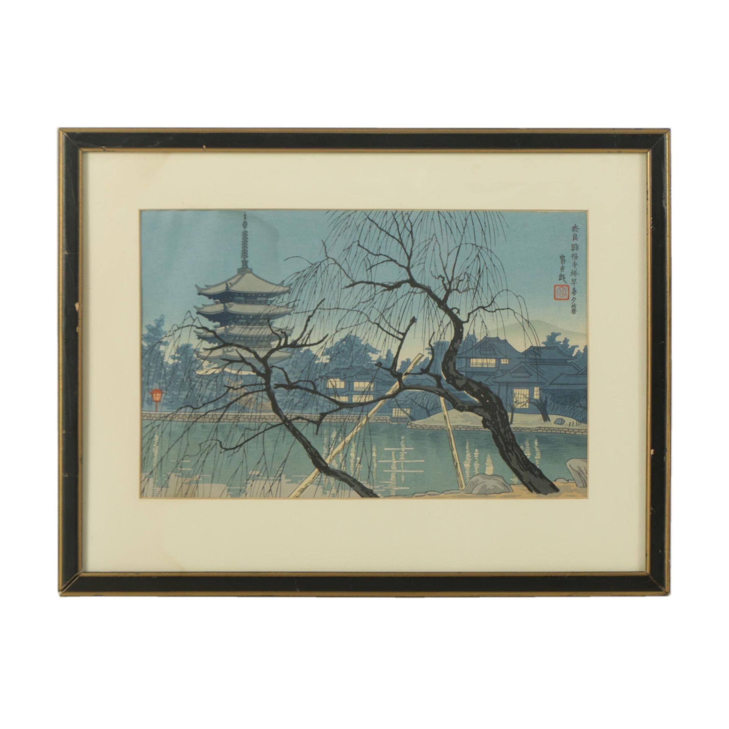 "Tokuriki Tomikichirō Woodblock ""Evening Falls on the Tower of Kofuku-ji, Nara"""