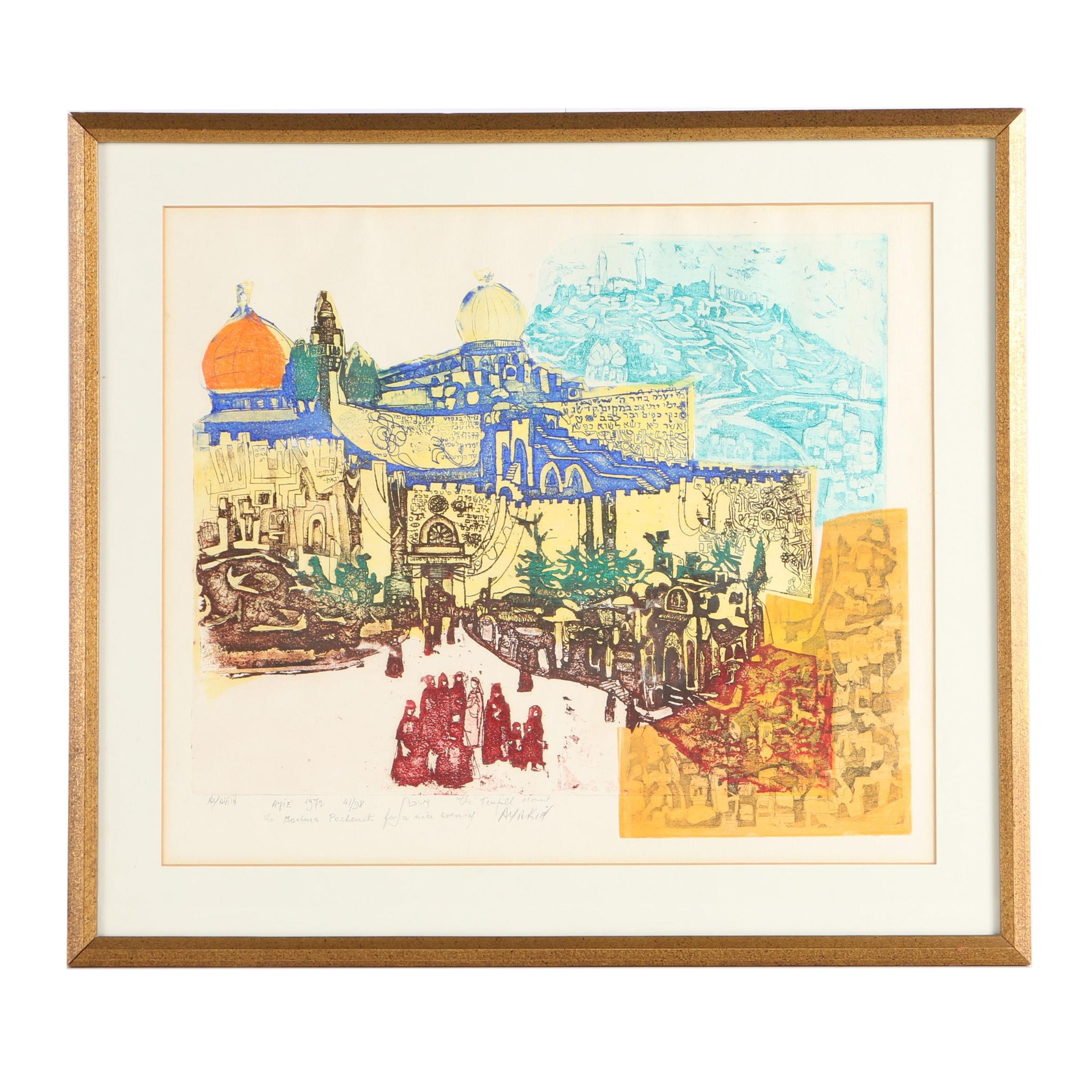 """Abraham Yakin 1972 Limited Edition Color Lithograph on Paper """"The Temple Mount"""""""