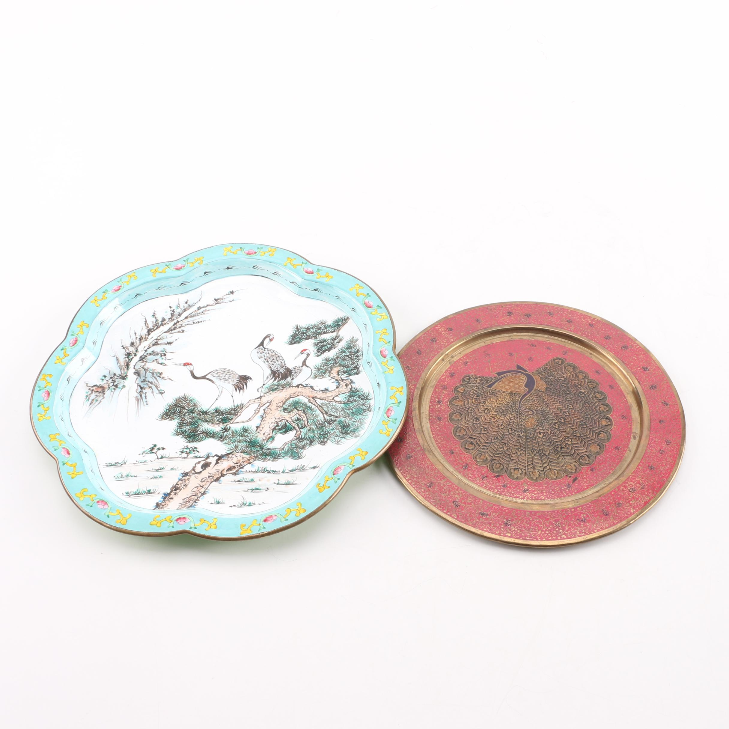 Chinese Porcelain Decorative Plate and Decorative Metal Plate ...  sc 1 st  EBTH.com & Chinese Porcelain Decorative Plate and Decorative Metal Plate : EBTH