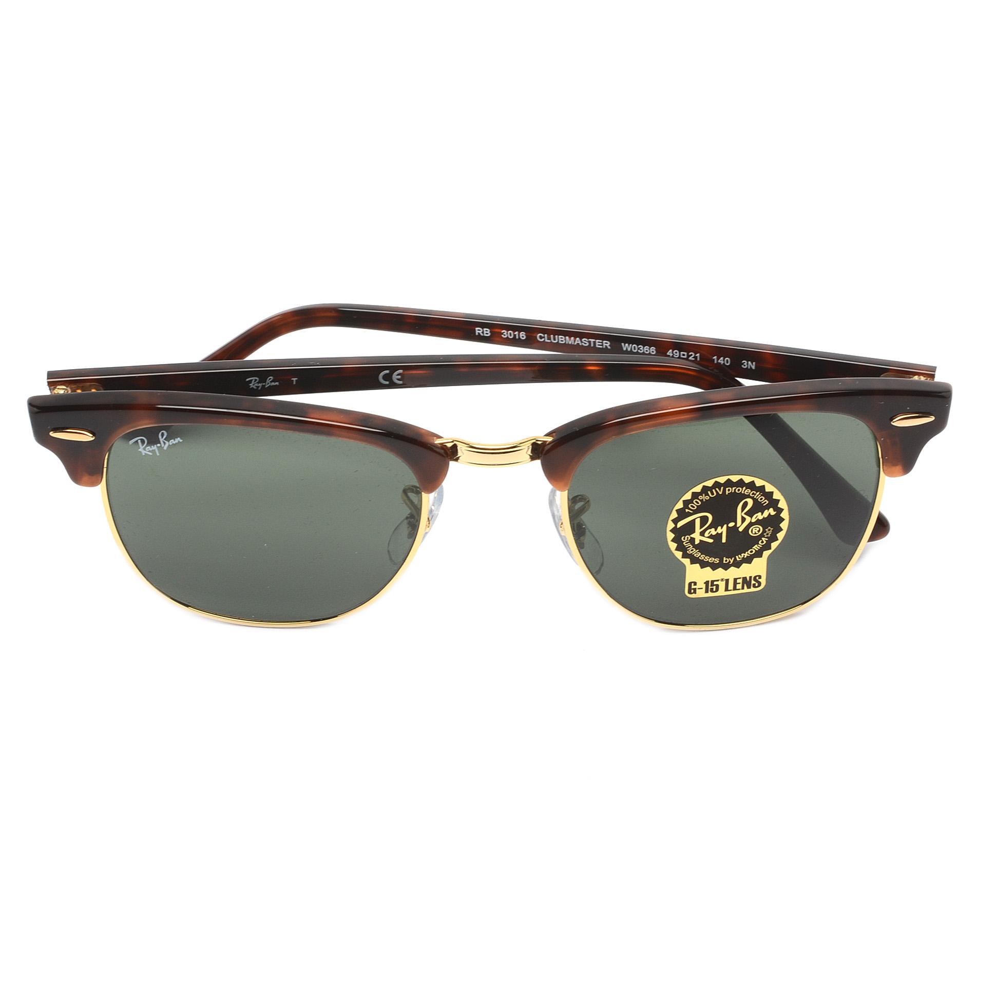 5c25026c33e40 ... rb3016 1160 49 21 clubmaster fleck tortoise sunglasses official online  store 38fd9 3396e  low cost ray ban clubmaster sunglasses ebd1e 9c970