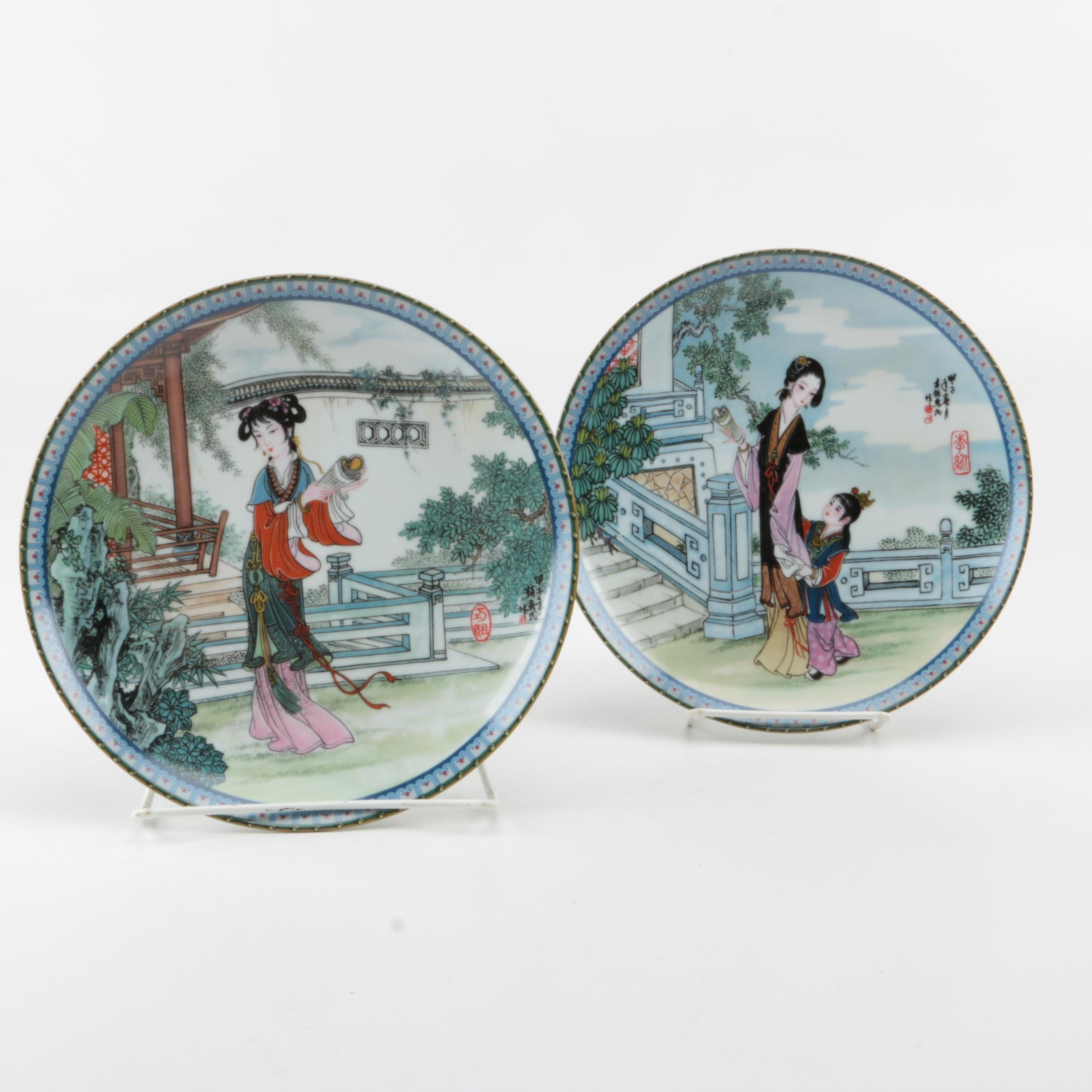 Chinese Imperial Jingdezhen Collectible Porcelain Plates