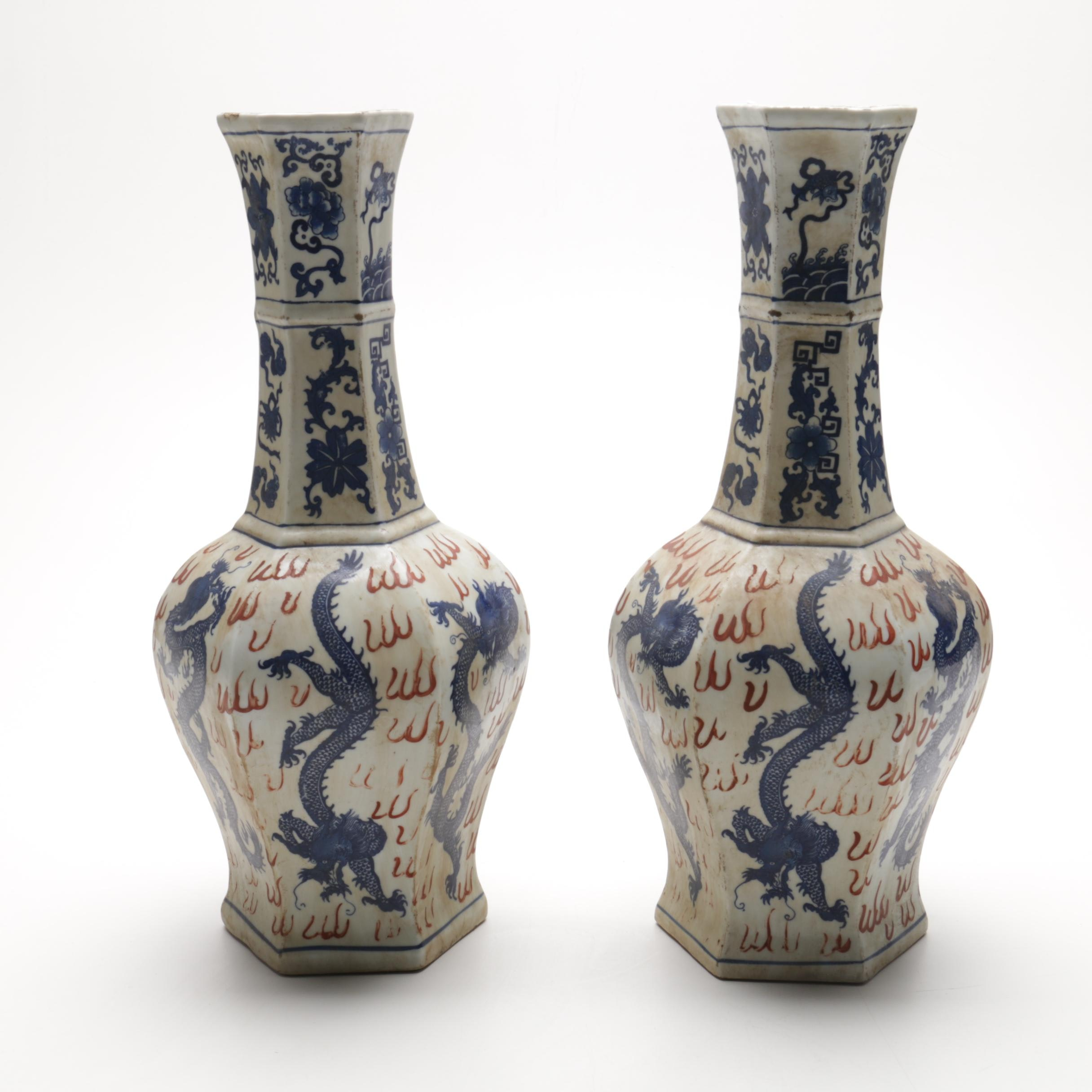 Chinese Dragon Motif Porcelain Vases