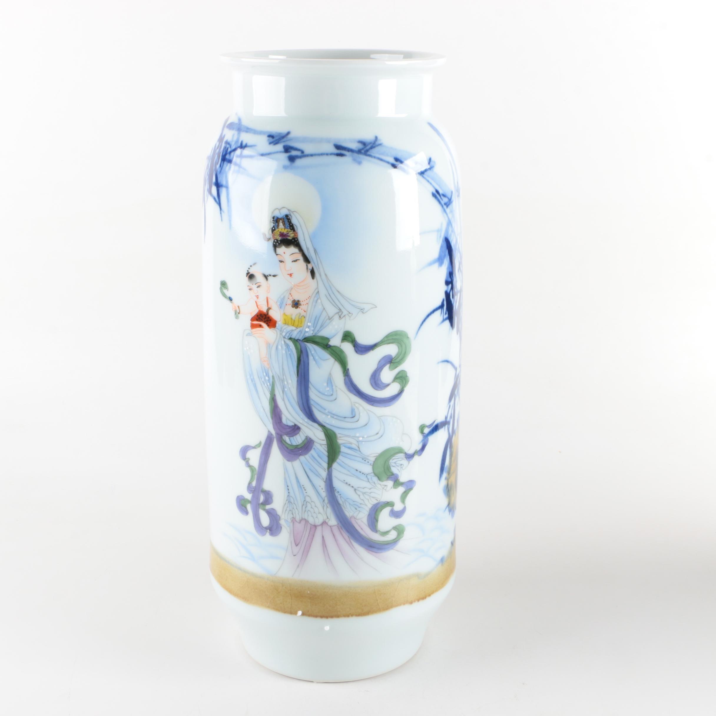 Chinese Buddhist Guanyin Figure Vase