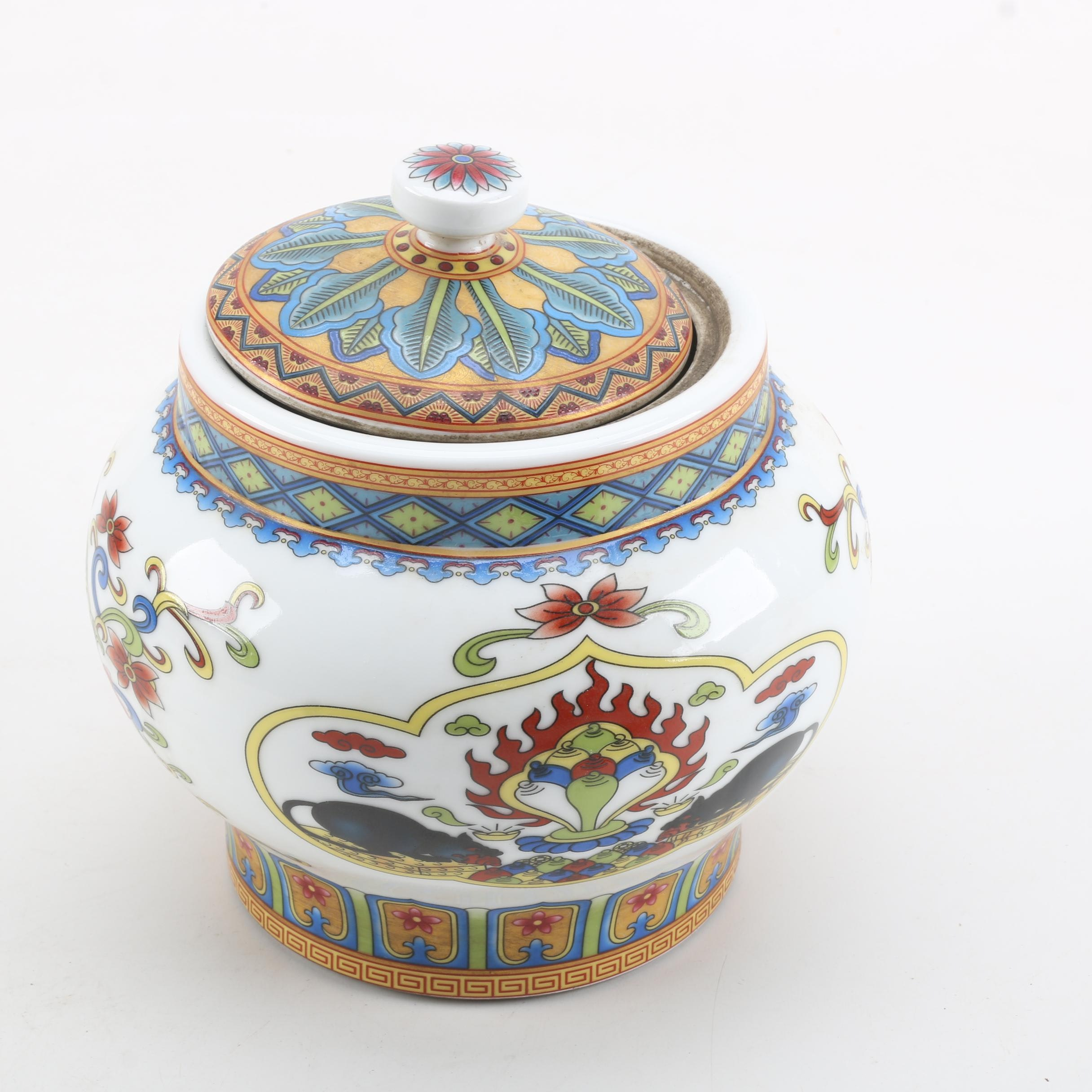 Chinese Hand Decorated Ginger Jar
