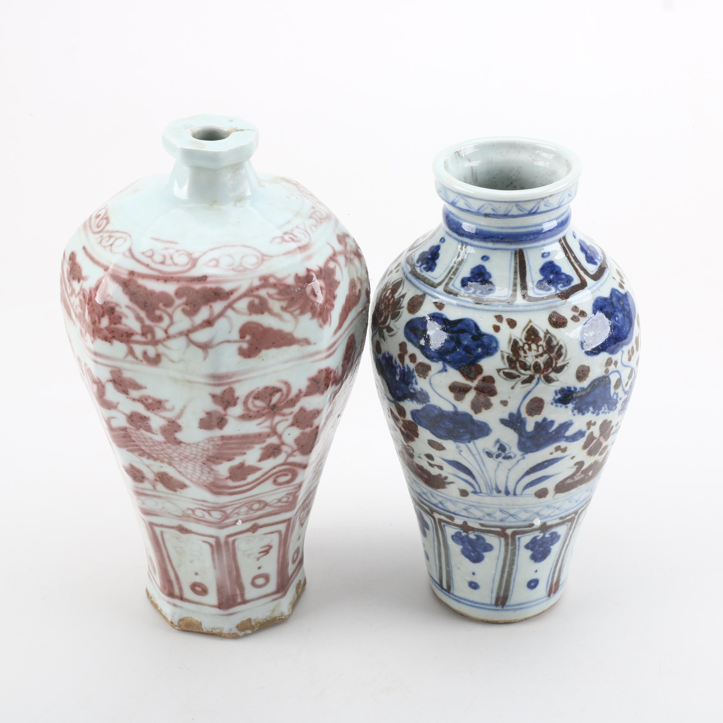 Ceramic Trasferware Vases