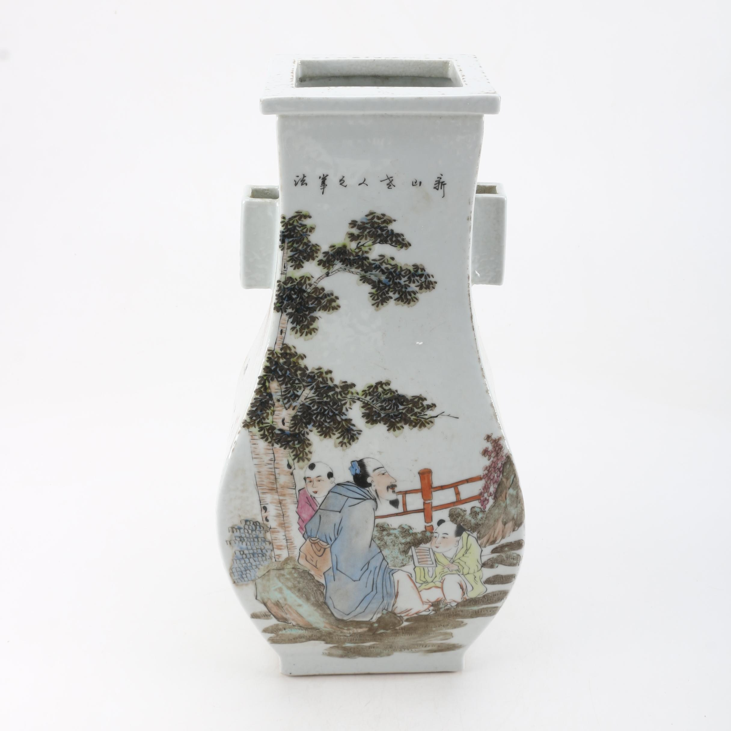 Chinese Painted Ceramic Vase