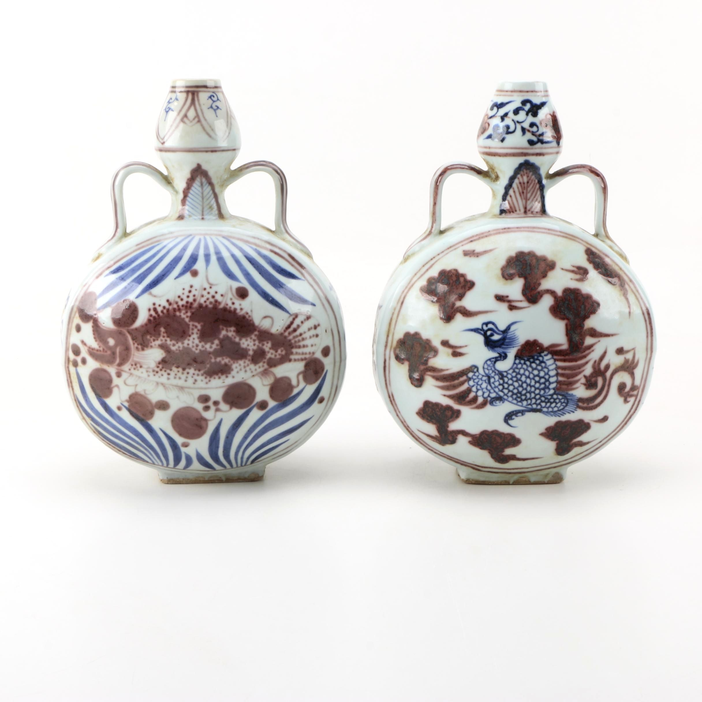 Chinese Moon Flask Vases
