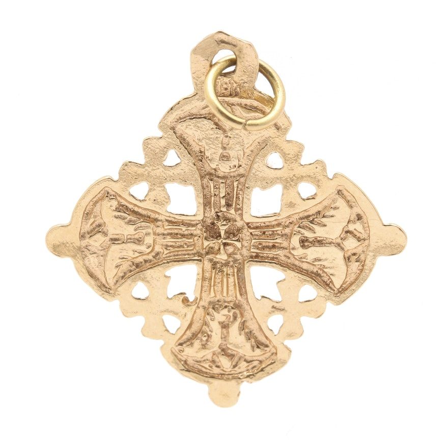 18k yellow gold jerusalem cross pendant ebth 18k yellow gold jerusalem cross pendant aloadofball Images