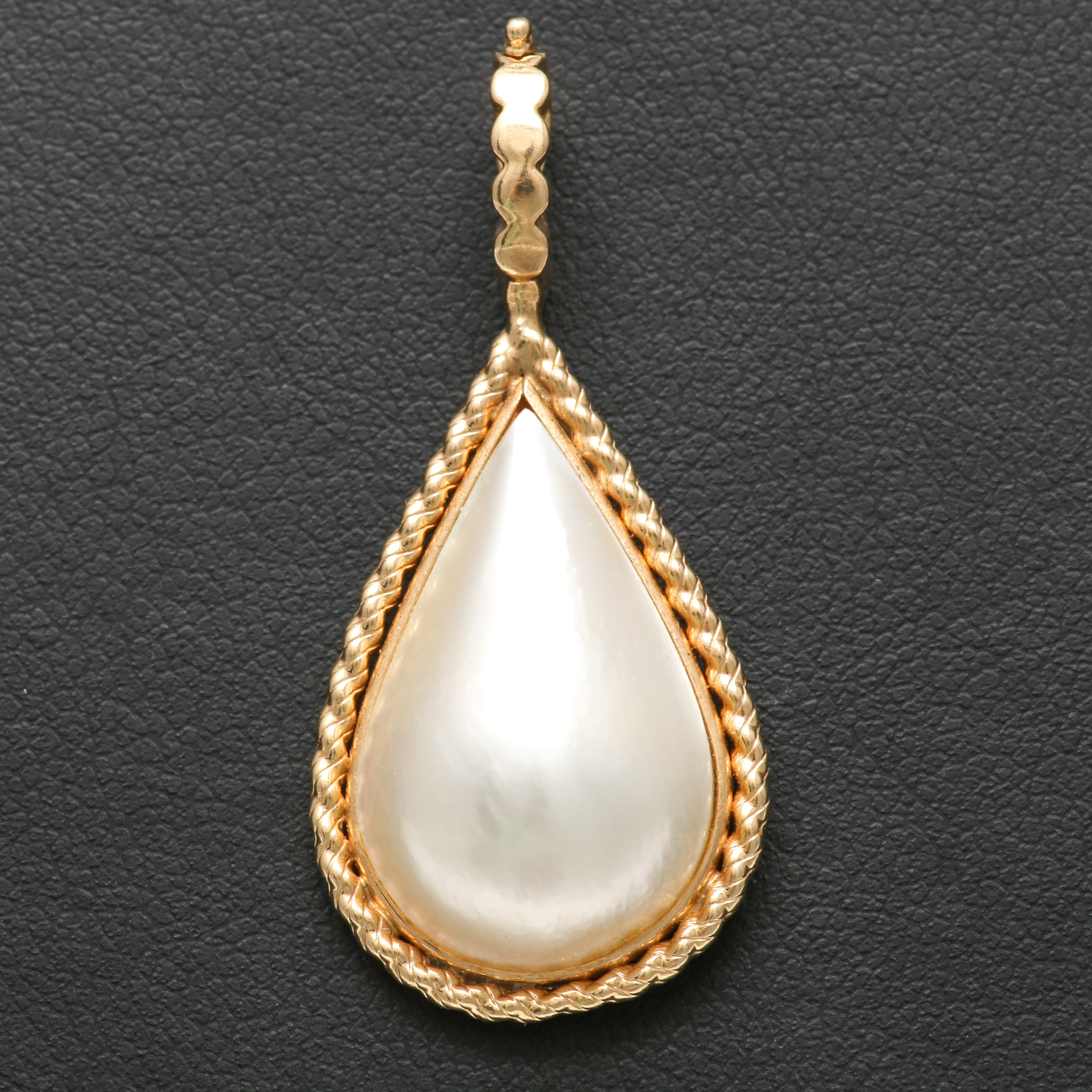 14K Yellow Gold and Cultured Pearl Pendant