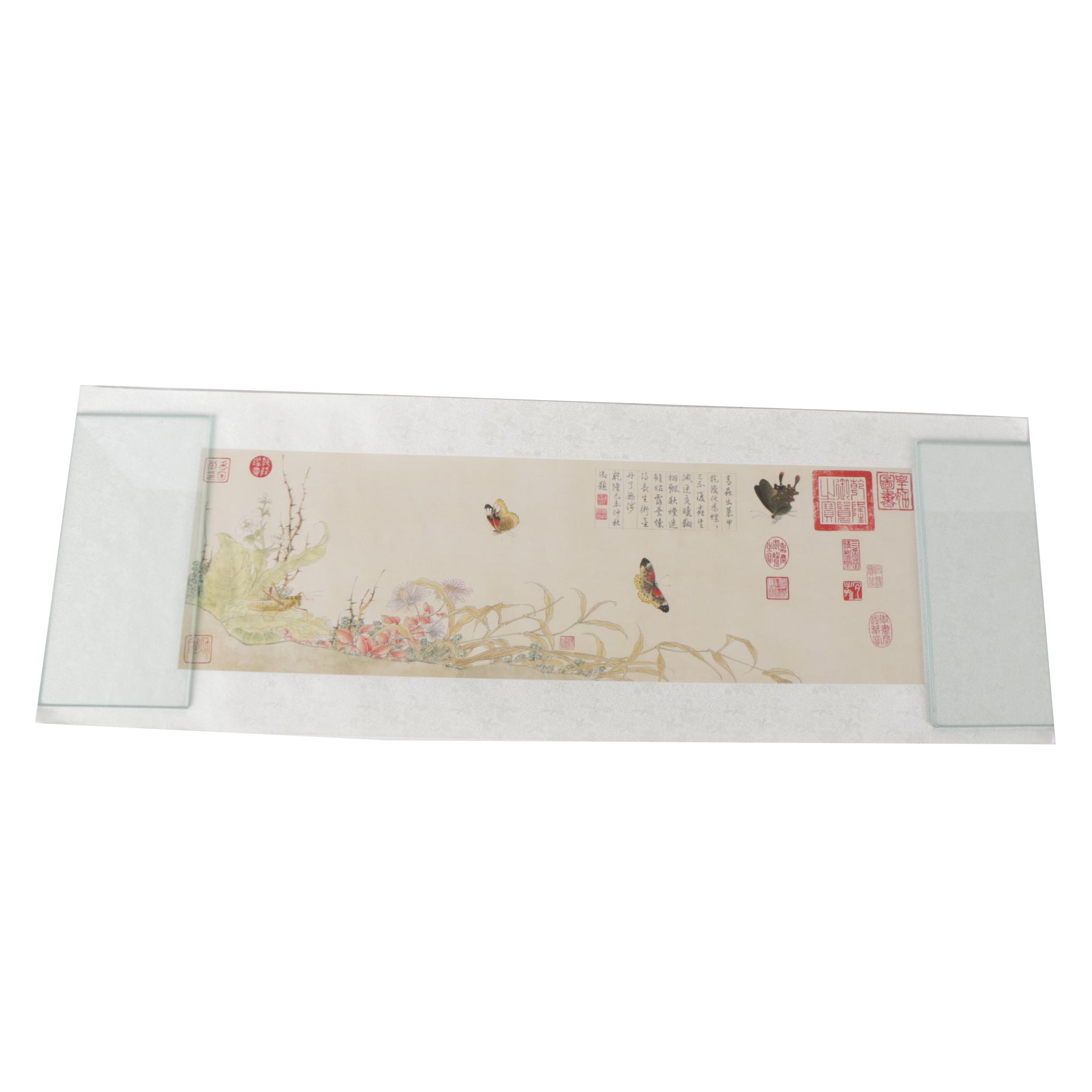 Giclee Print After Chinese Watercolor Painting Handscroll