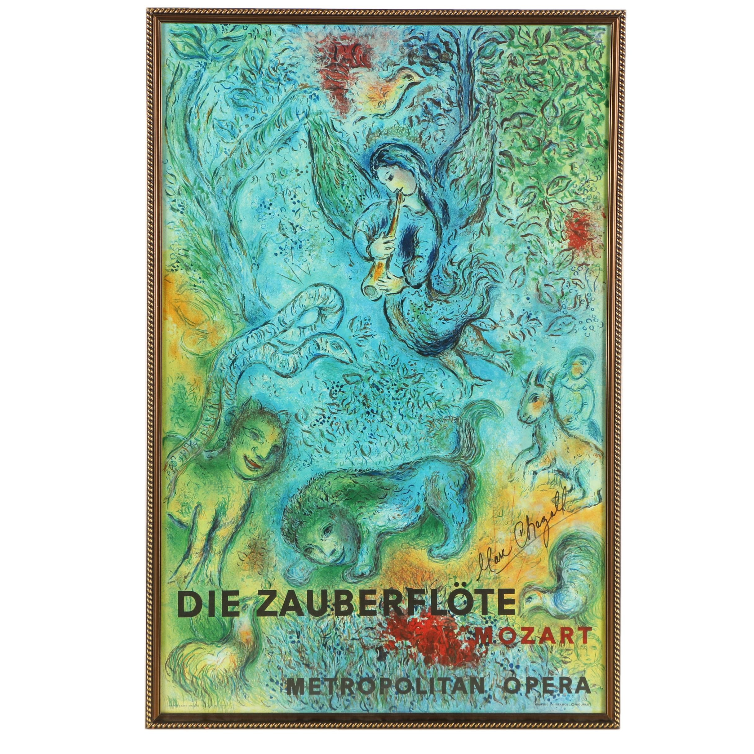 """Marc Chagall Signed Offset Lithograph Poster """"The Magic Flute"""""""