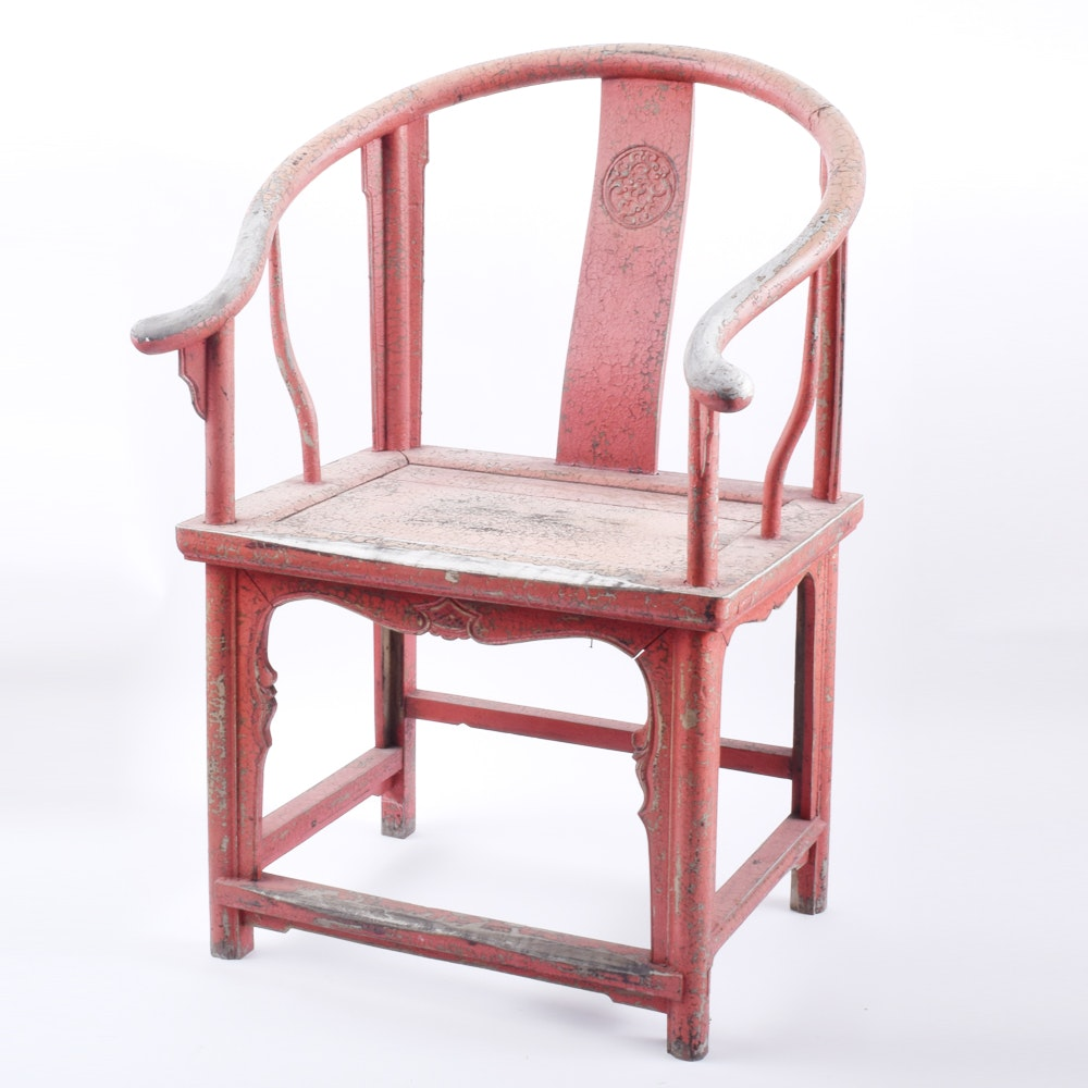 Vintage Chinese Painted Horseshoe Armchair