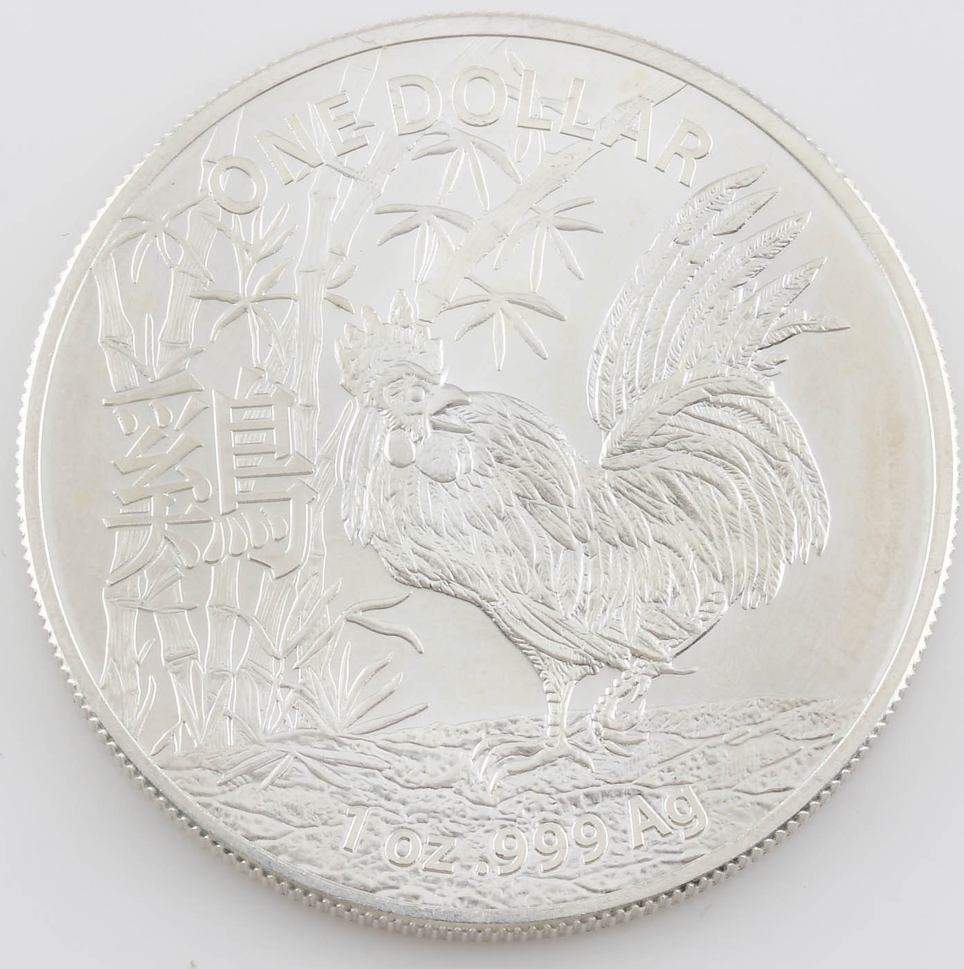2017 Australia $1 Lunar Year of the Rooster One Troy Ounce Silver Coin