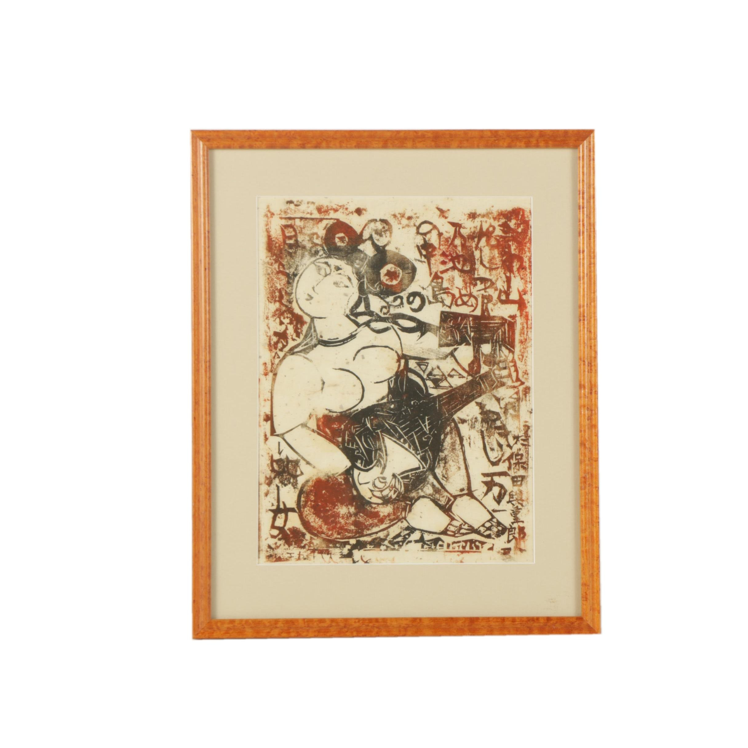 Woodblock Print in Manner of Shiko Munakata of a Woman Playing the Shamisen