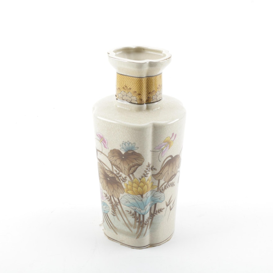 Andrea By Sadek Asian Style Vase Ebth