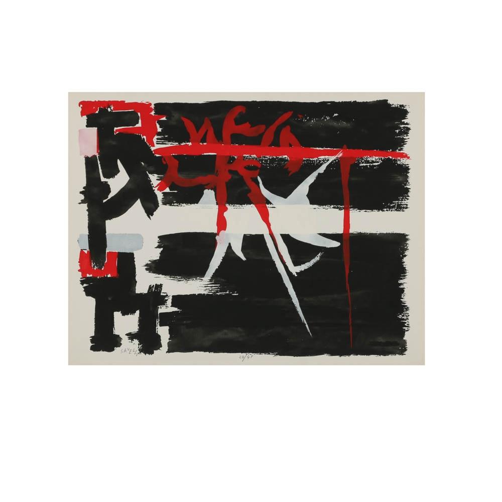 Angelo Savelli Serigraph
