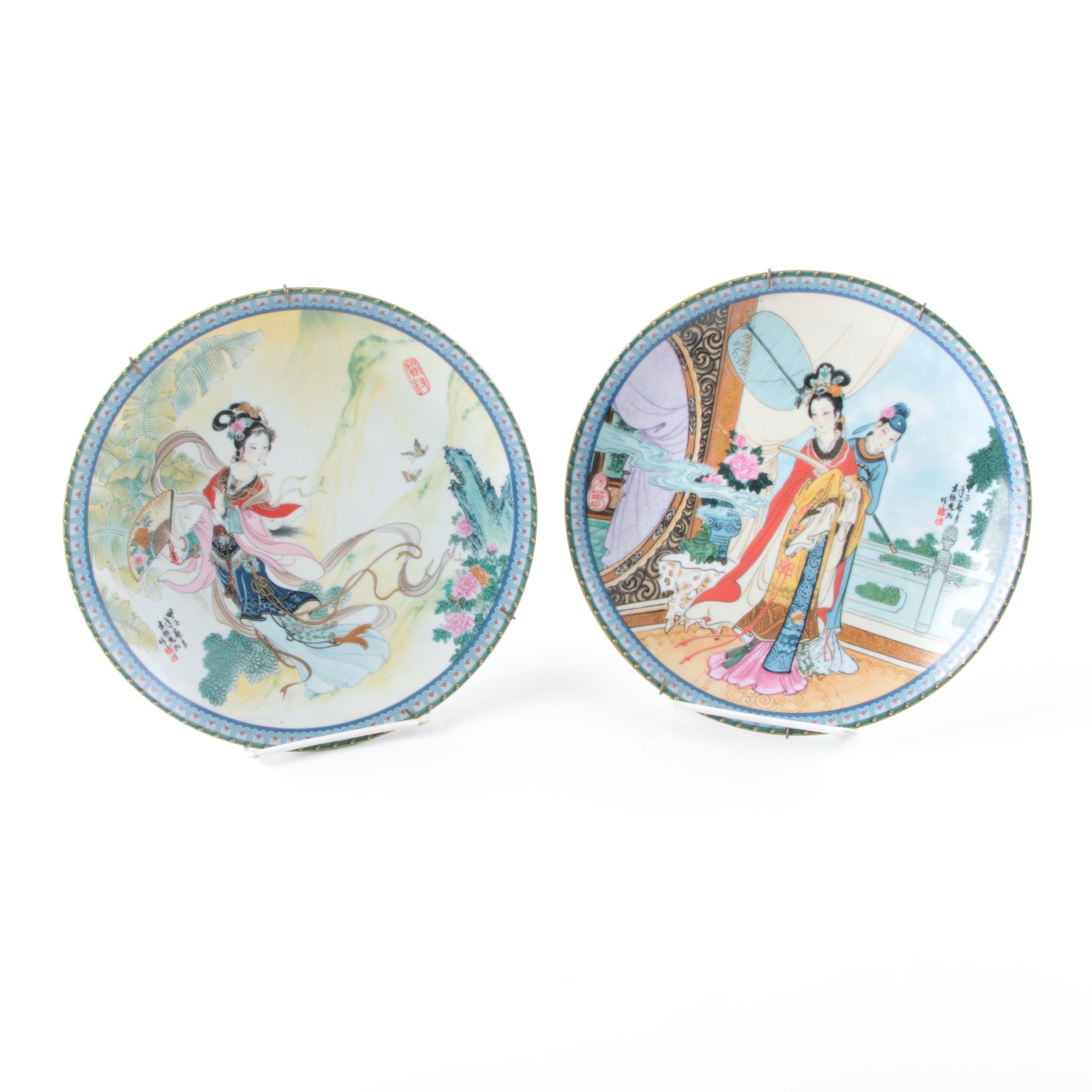 "Imperial Jingdezhen ""Beauties of the Red Mansion"" Porcelain Collectible Plates"