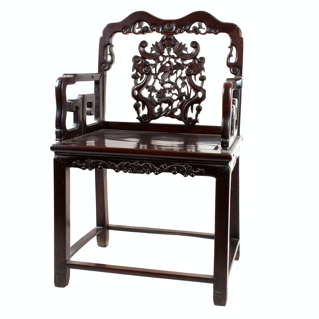 Vintage Carved Mahogany Armchair