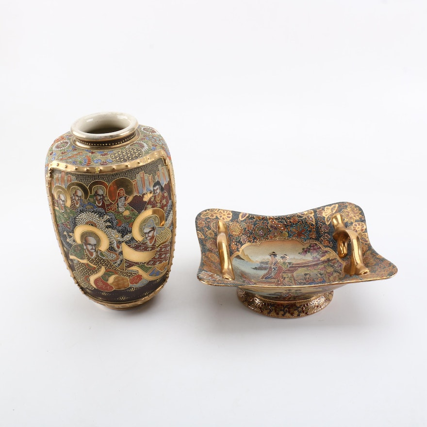Chinese Satsuma Style Vase And Plate Ebth