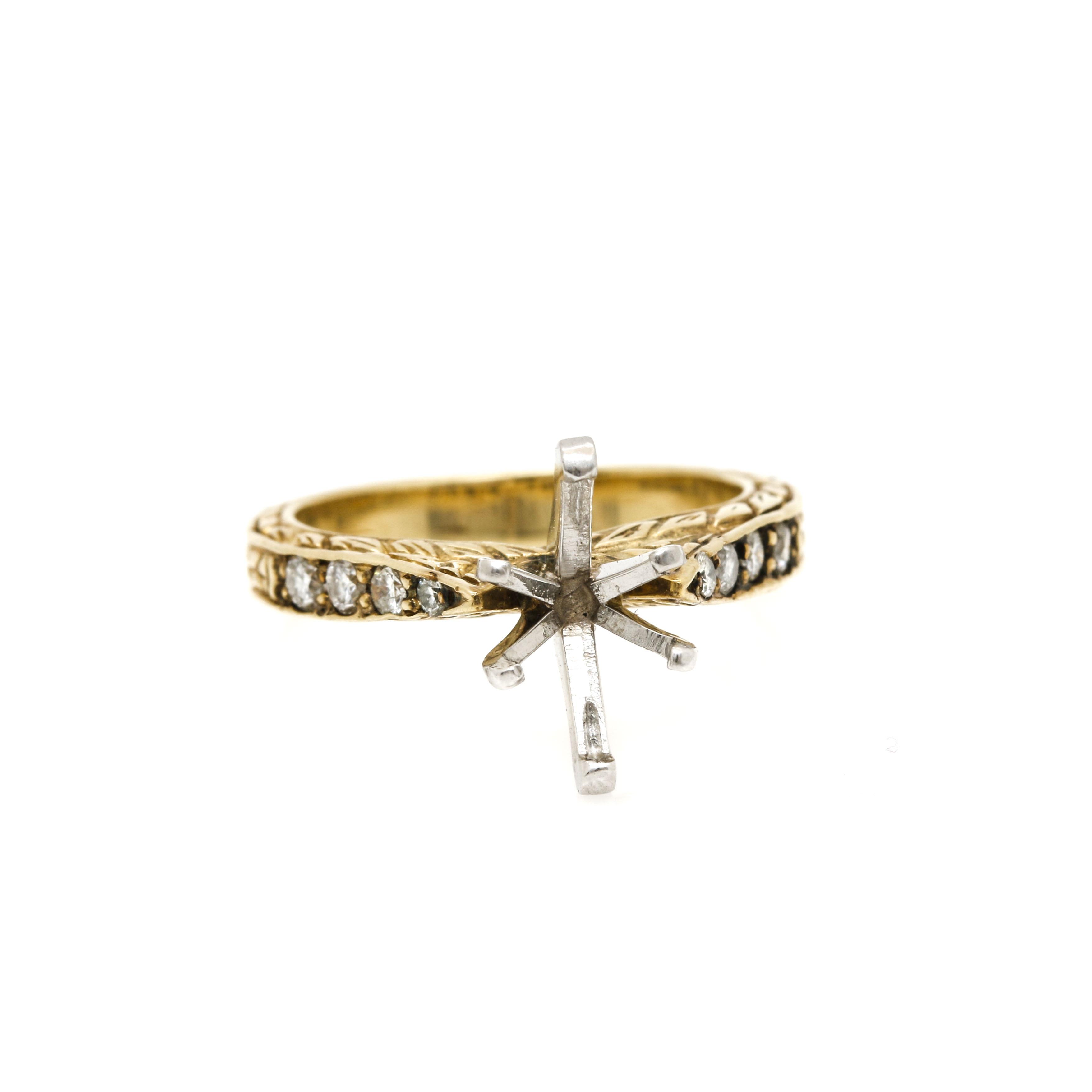 14K Yellow Gold Semi Mount Ring