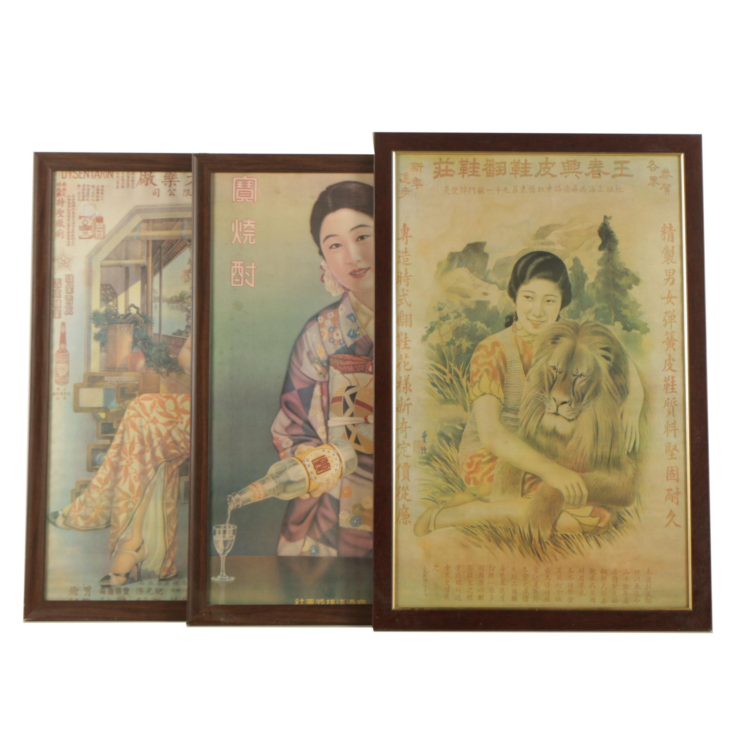 Three Offset Lithographs After Mid-Century Chinese Advertising Posters