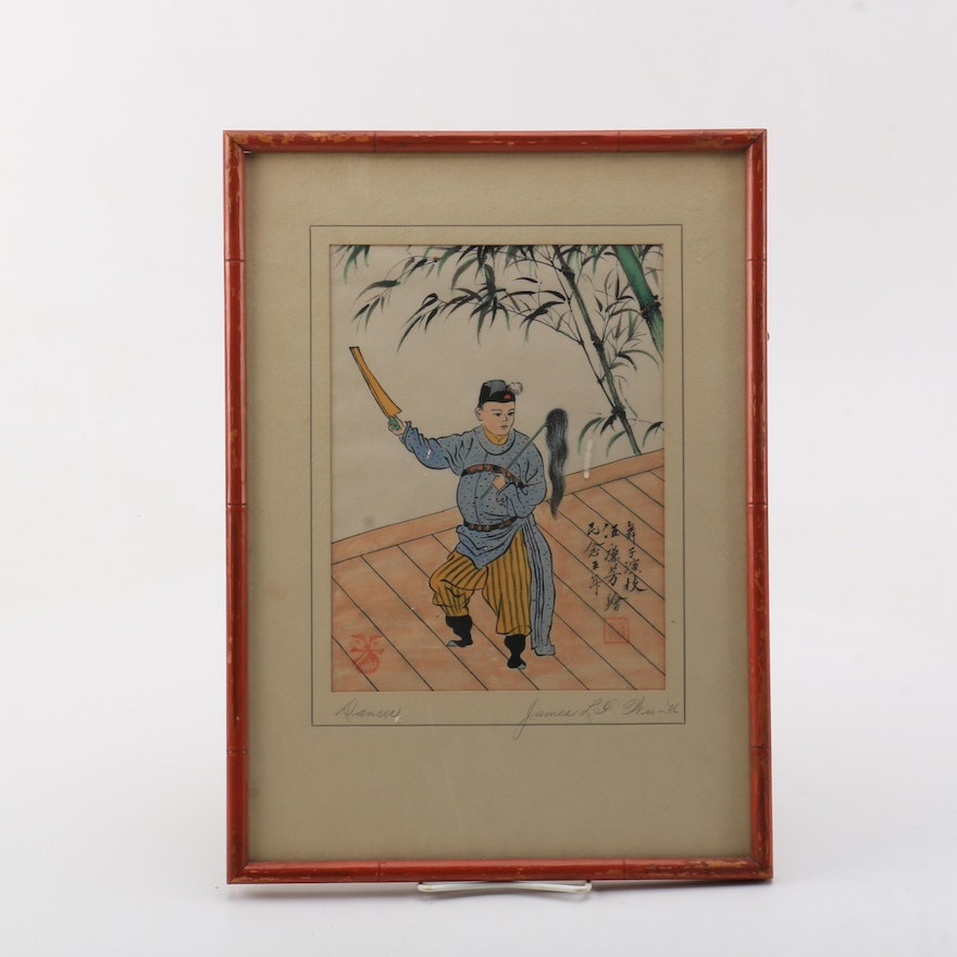 881598b03934c James L.F. Wu 1930s Chinese-Inspired Watercolor Painting on Silk