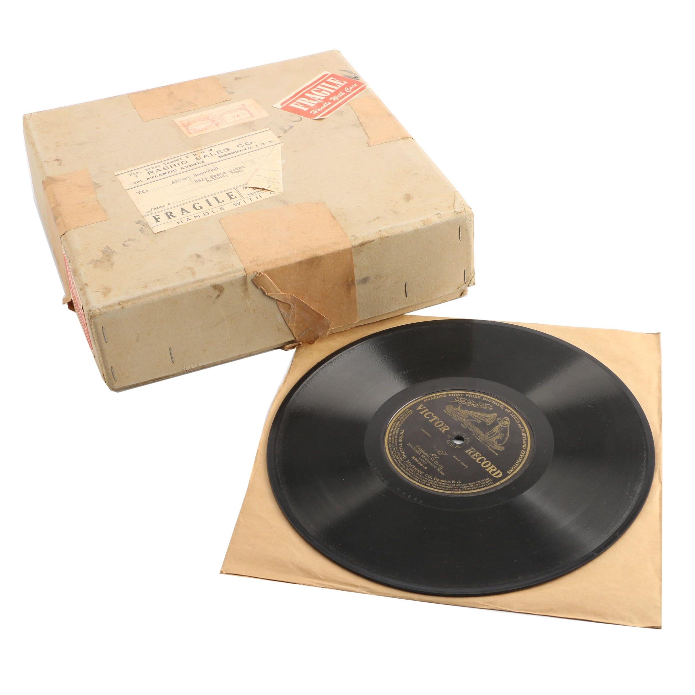 Arabic Records
