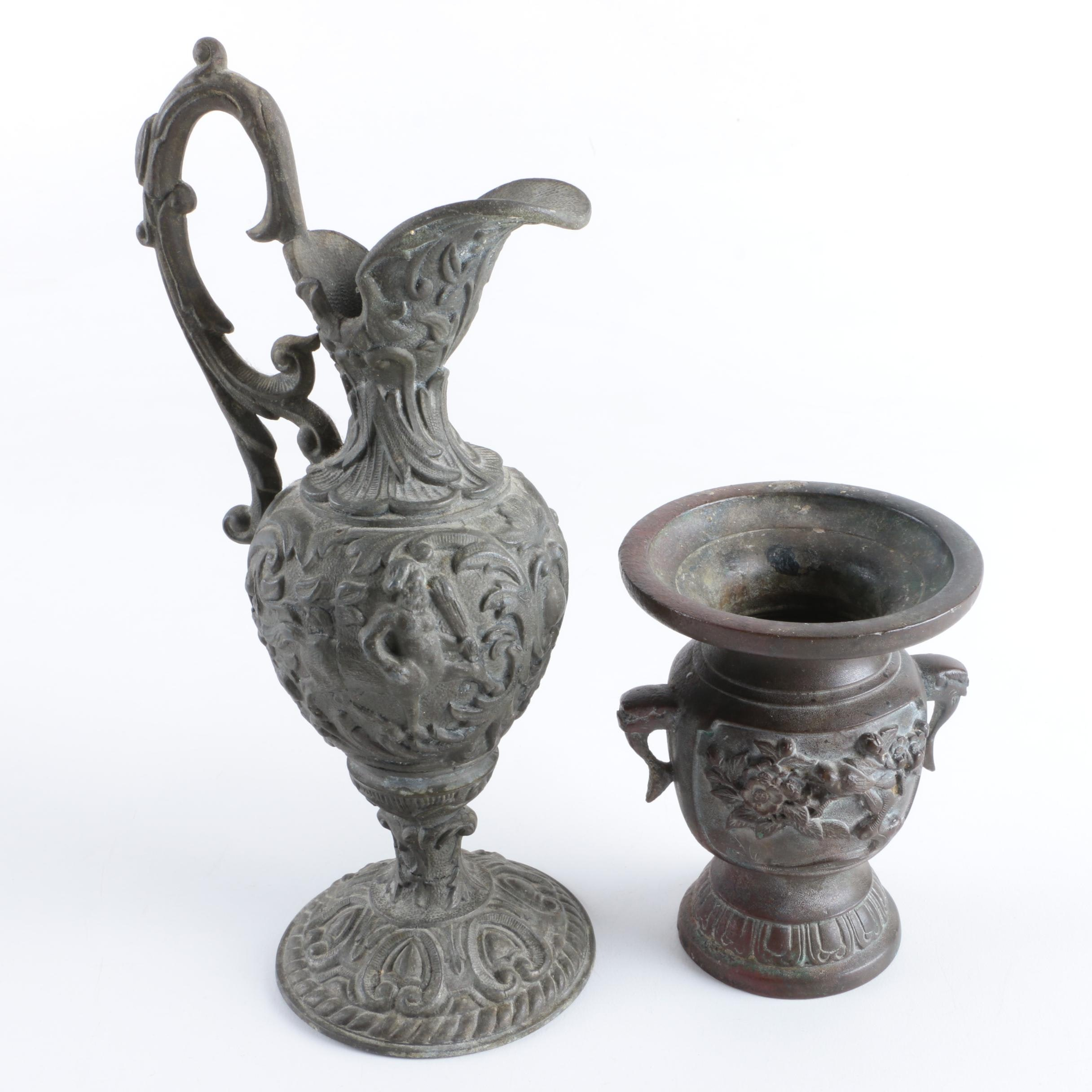 Greek Style Bronze Metal Vase and Pitcher