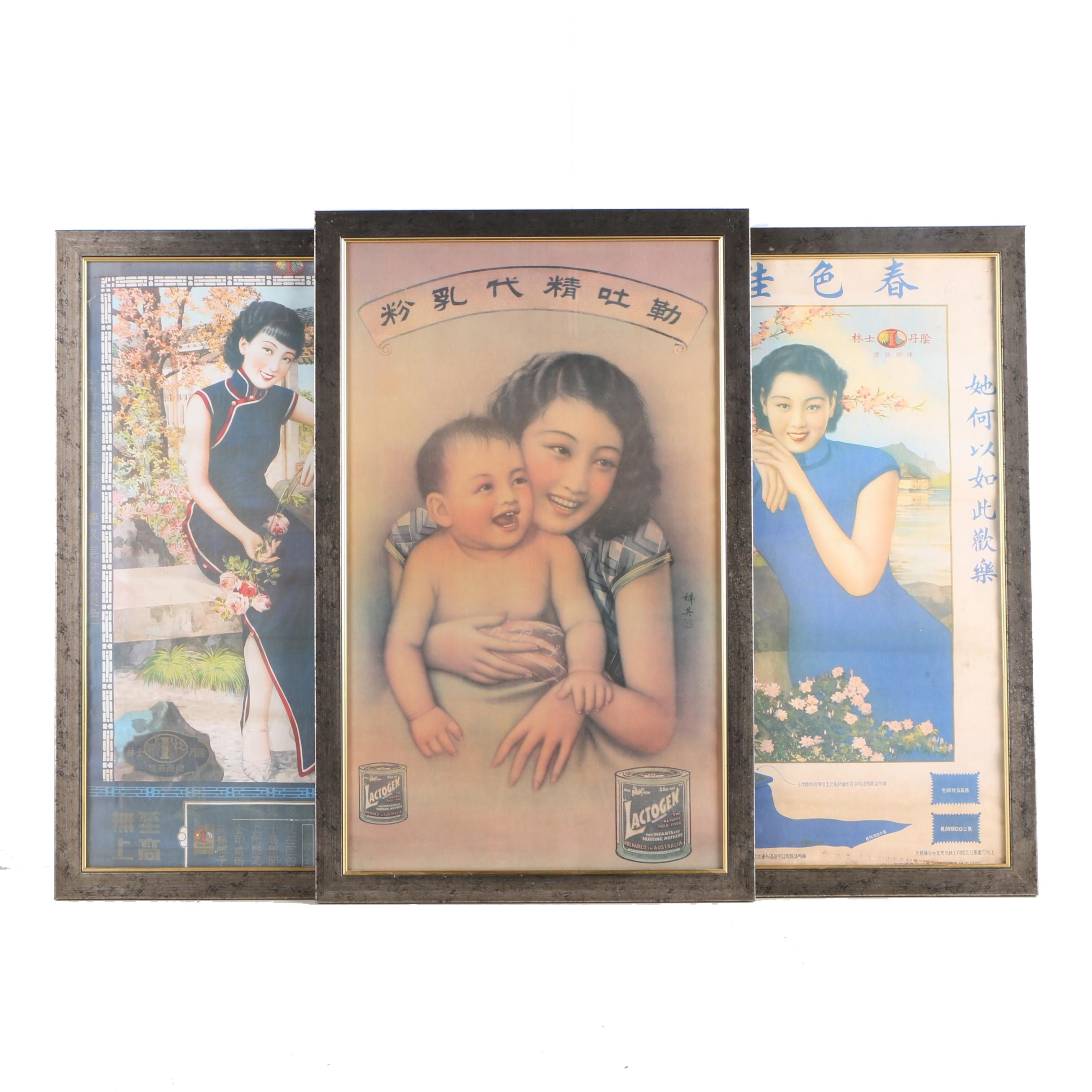 Vintage Chinese Advertising Offset Lithographic Posters