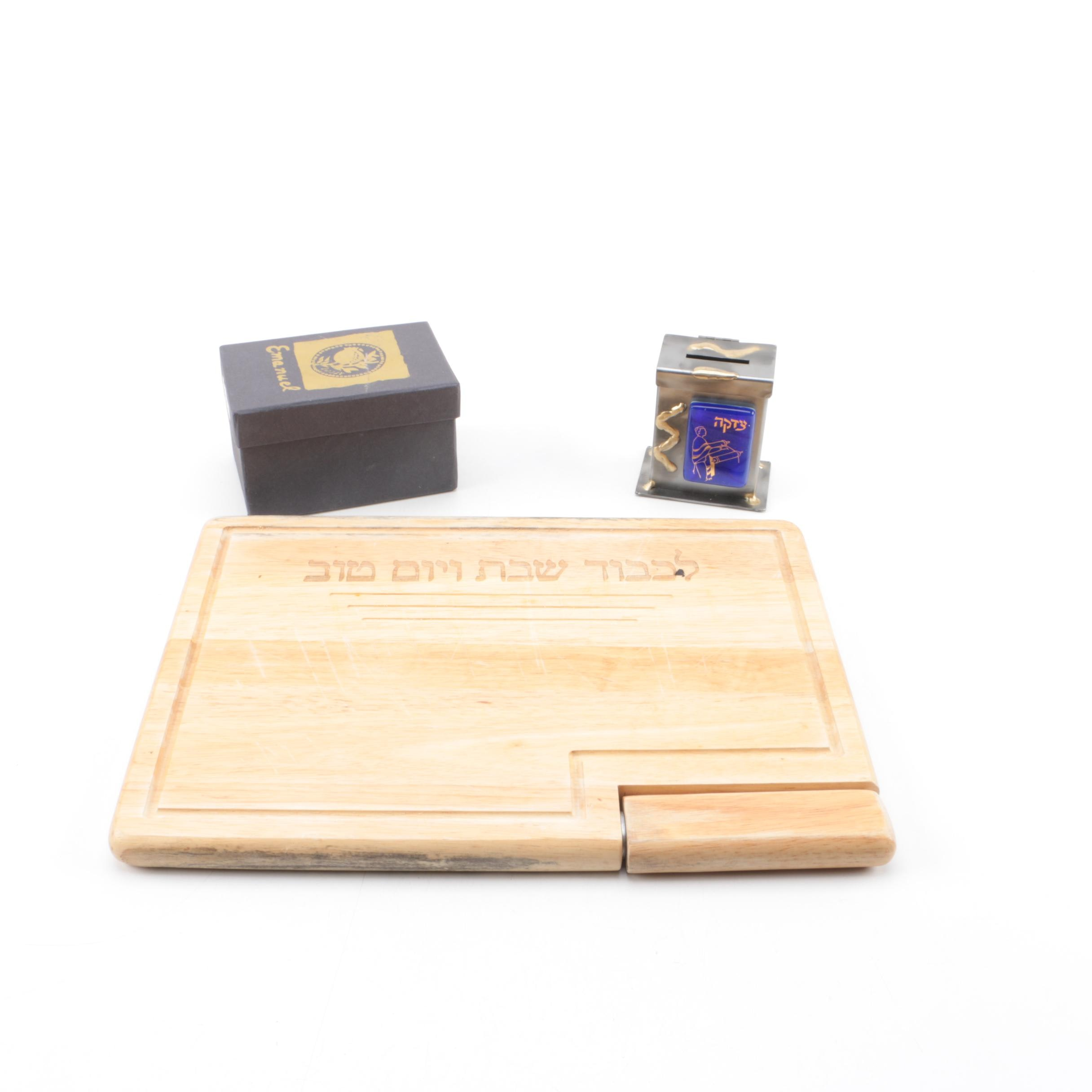 Tzedakah Boxes and Challah Cutting Board