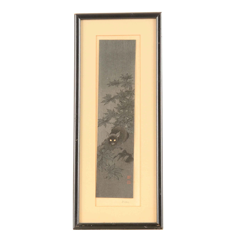"Koho Shoda Vintage Woodblock Print ""Black Cat at Night"""